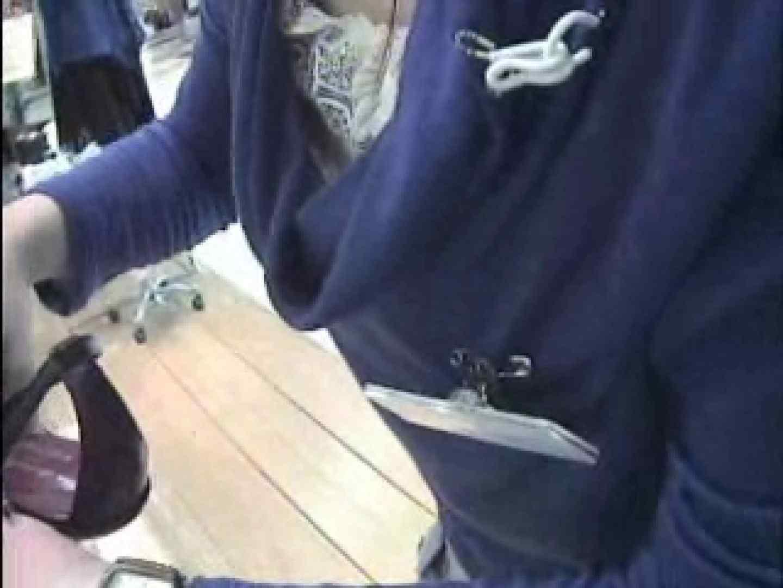 Hamans World ④-2店員さんシリーズⅡ 胸チラ  100連発 56