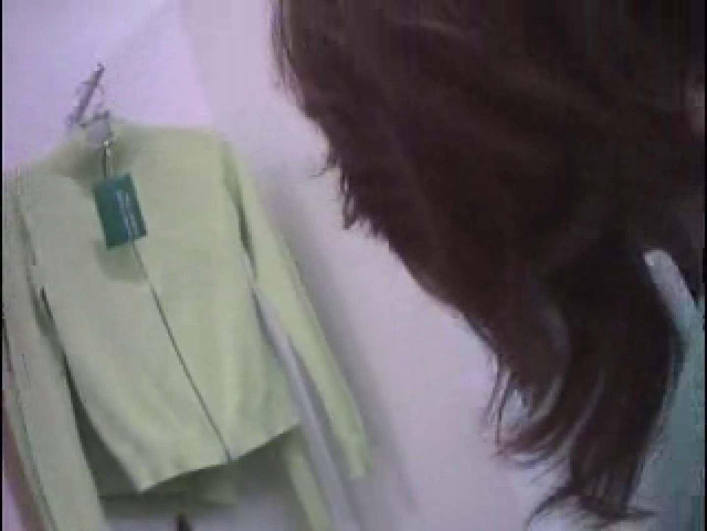 Hamans World ④-2店員さんシリーズⅡ 胸チラ | チラ  100連発 89