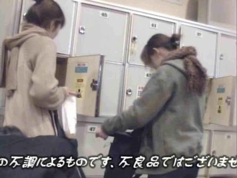 女風呂美女乱舞 脱衣所編 美女 性交動画流出 93連発 83