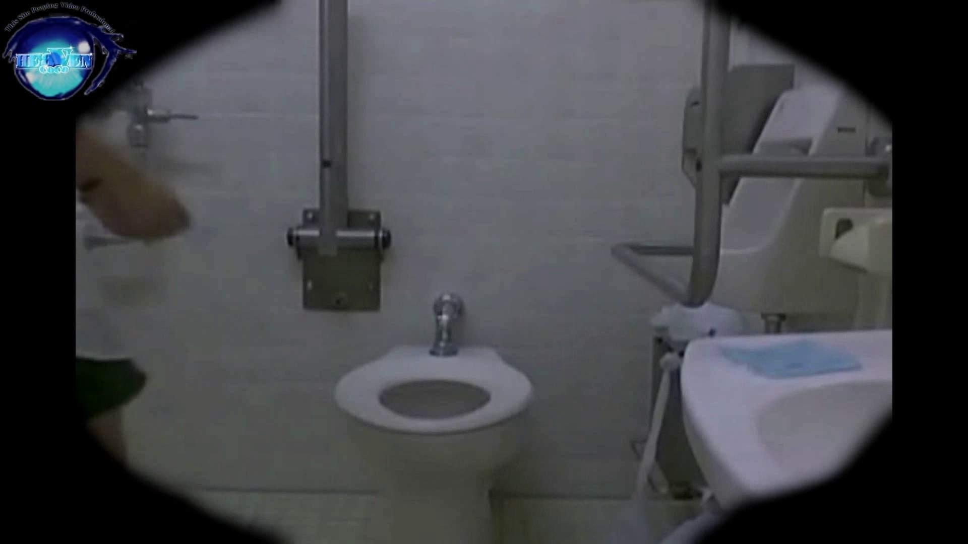 teen galトイレ覗き紙がナイ編‼vol.14 覗き | トイレ流出  55連発 25