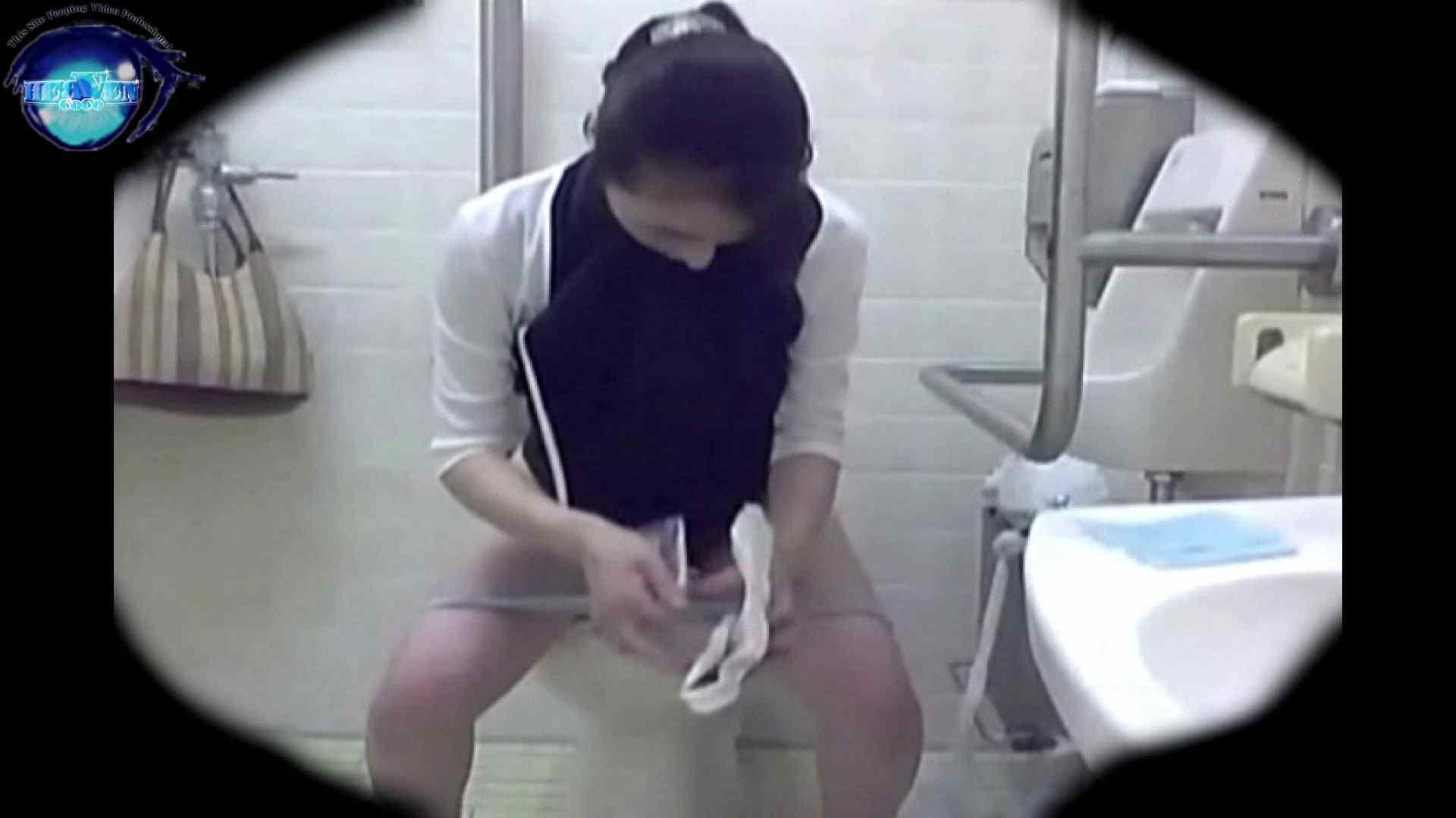 teen galトイレ覗き紙がナイ編‼vol.14 覗き | トイレ流出  55連発 37