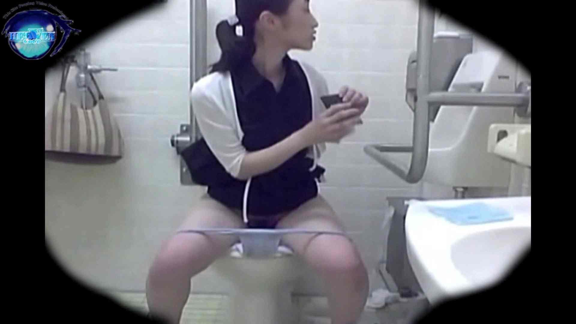 teen galトイレ覗き紙がナイ編‼vol.14 OL女体 濡れ場動画紹介 55連発 42