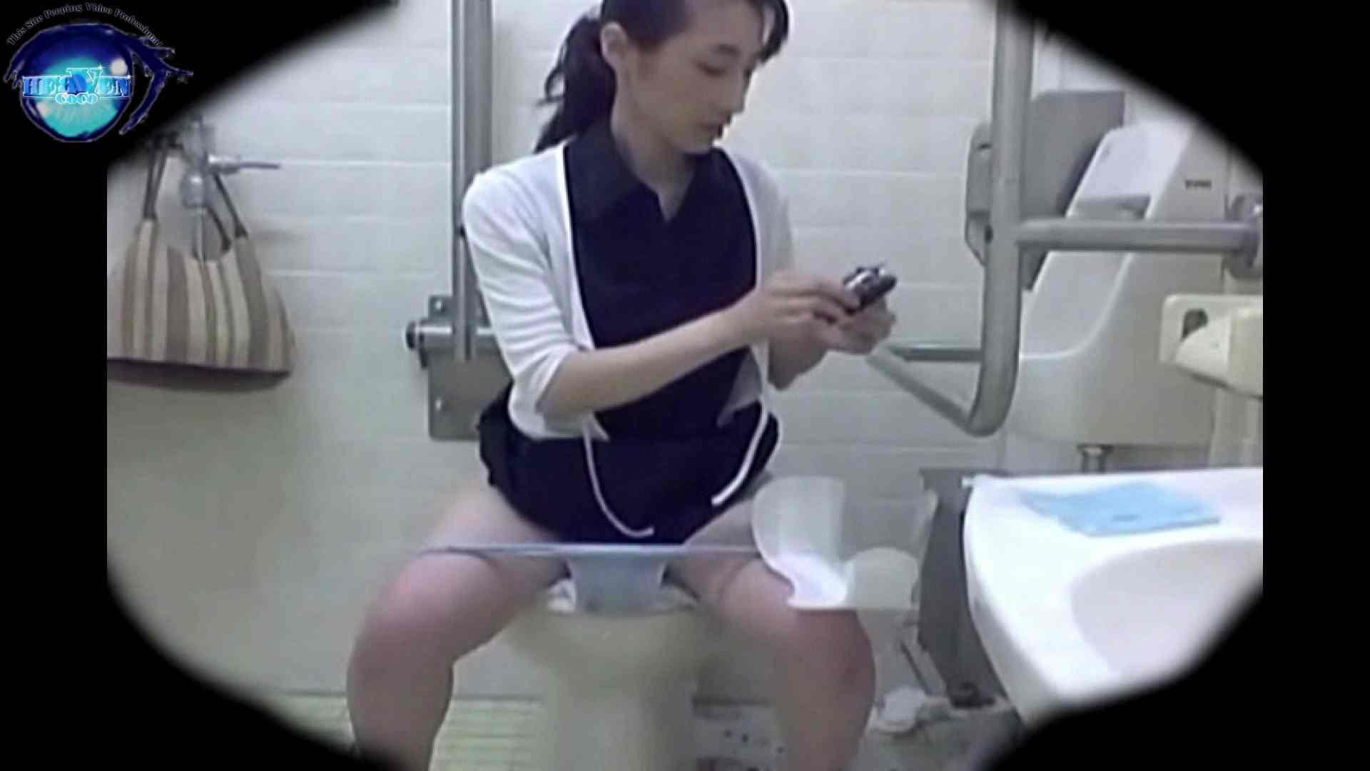teen galトイレ覗き紙がナイ編‼vol.14 覗き | トイレ流出  55連発 45