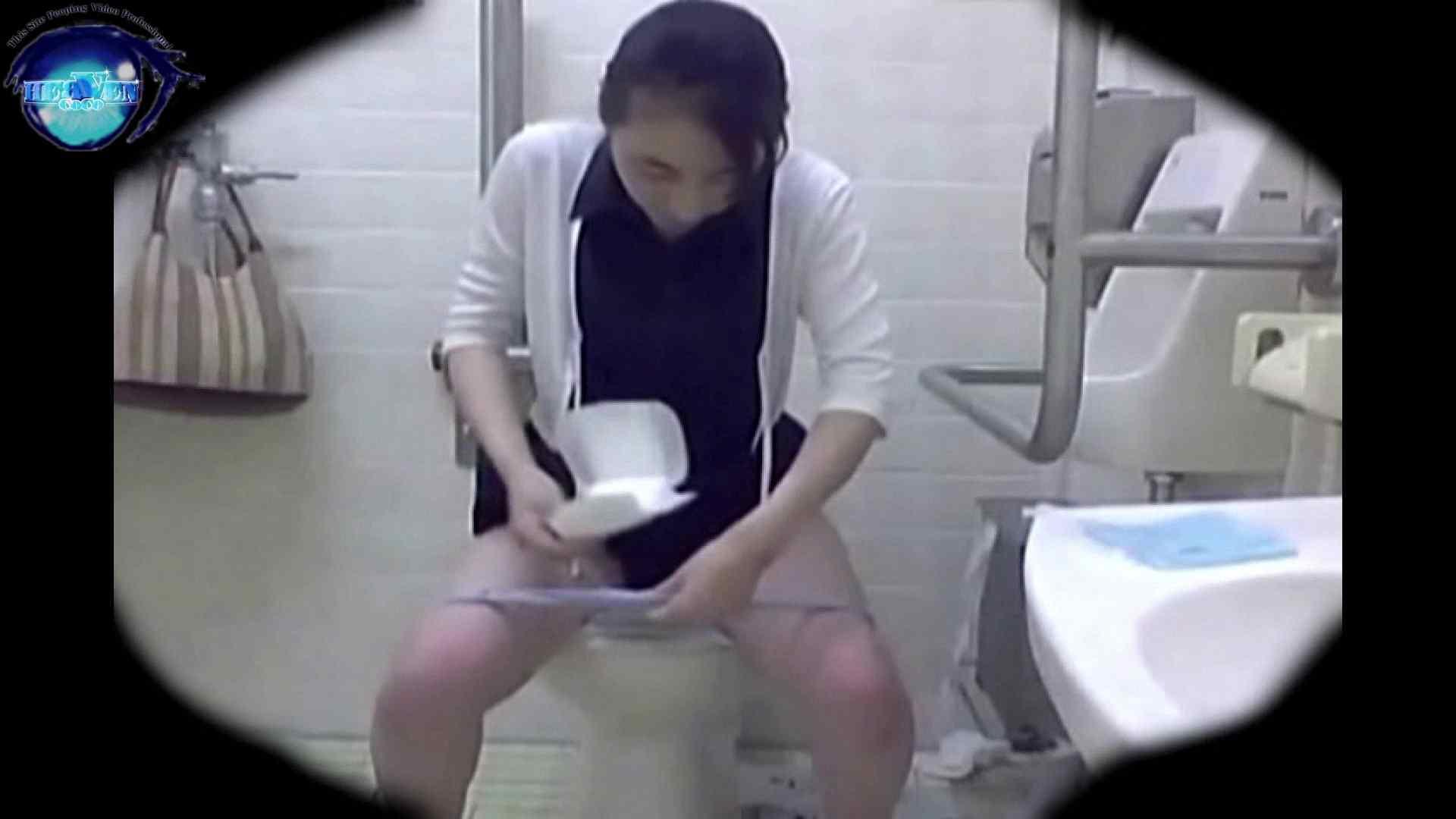 teen galトイレ覗き紙がナイ編‼vol.14 覗き  55連発 48