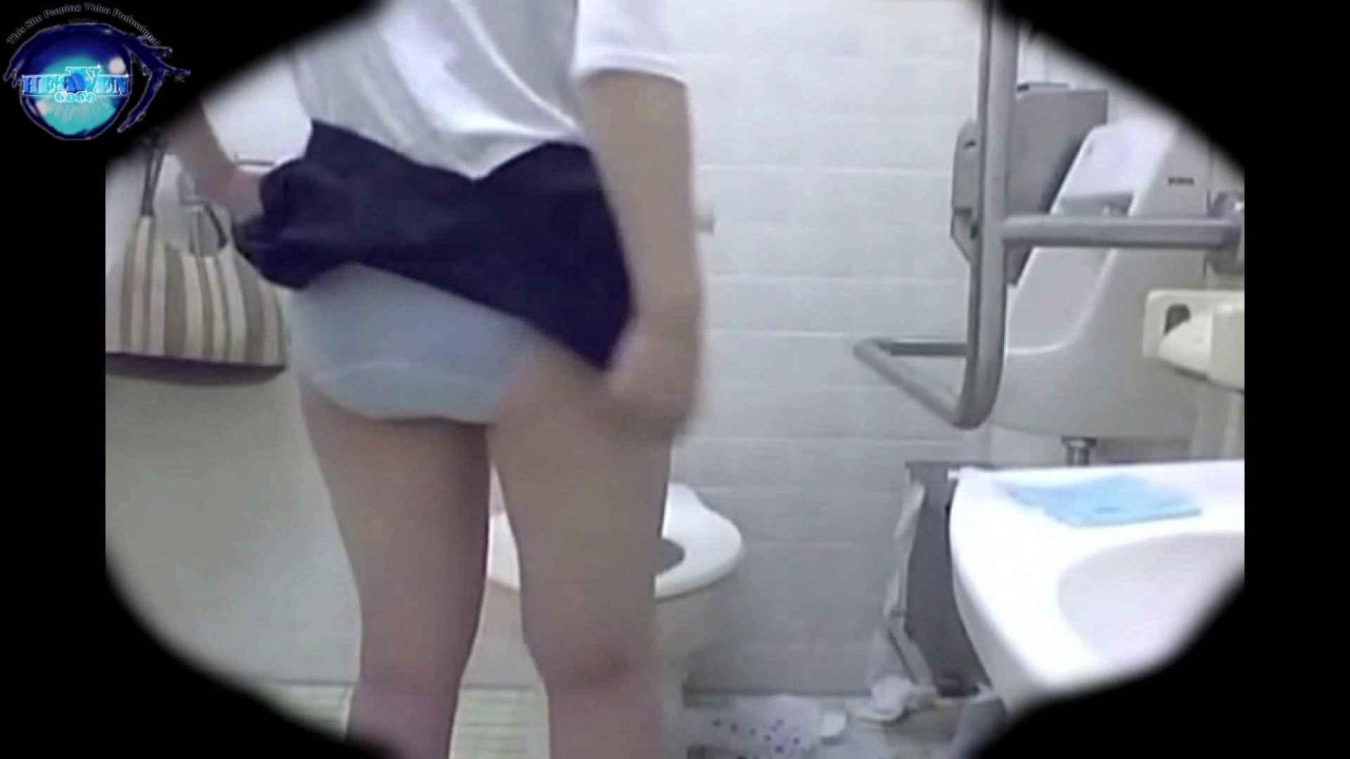 teen galトイレ覗き紙がナイ編‼vol.14 覗き | トイレ流出  55連発 53