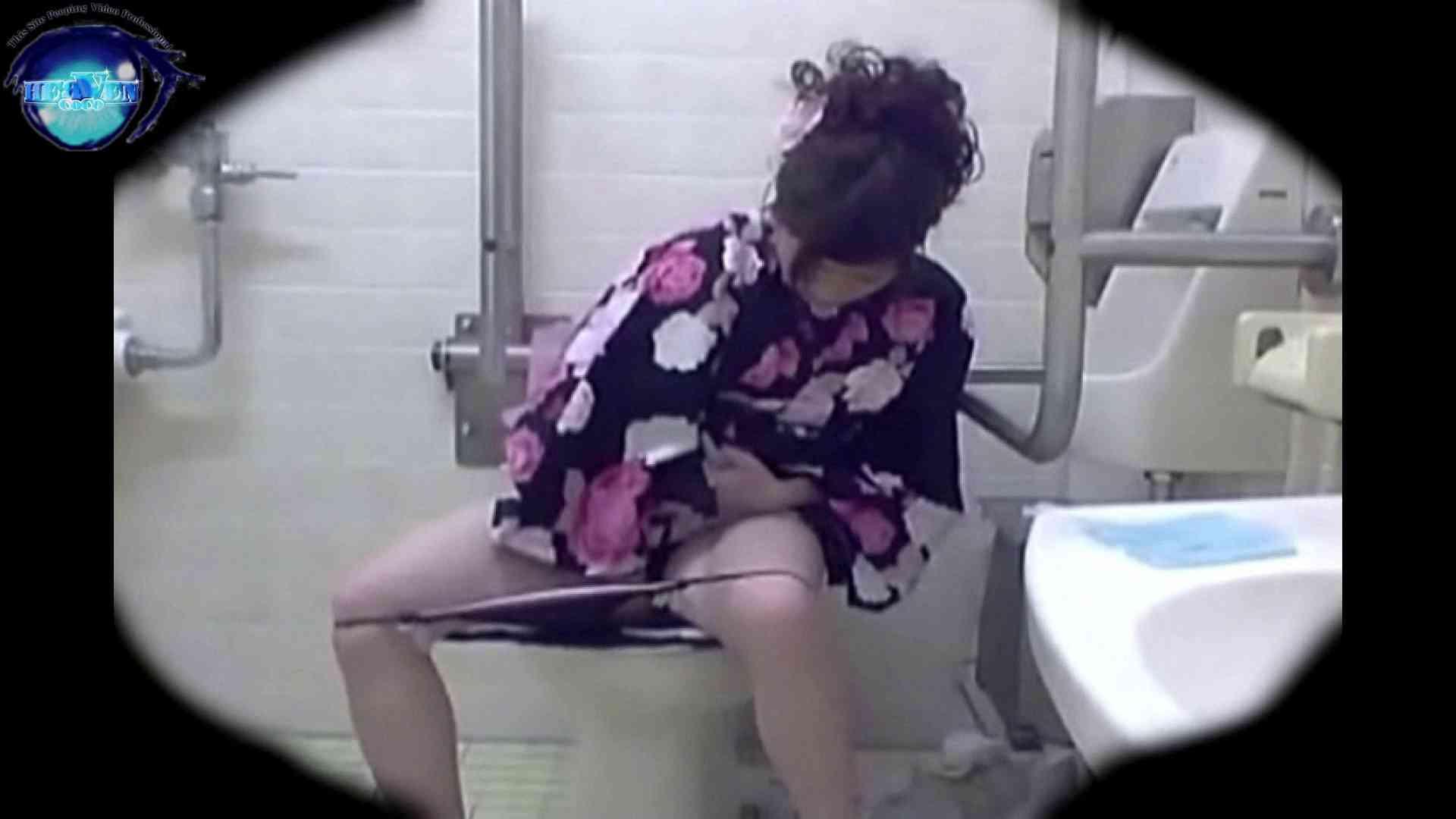 teen galトイレ覗き紙がナイ編‼vol.17 トイレ流出 | 覗き  93連発 33