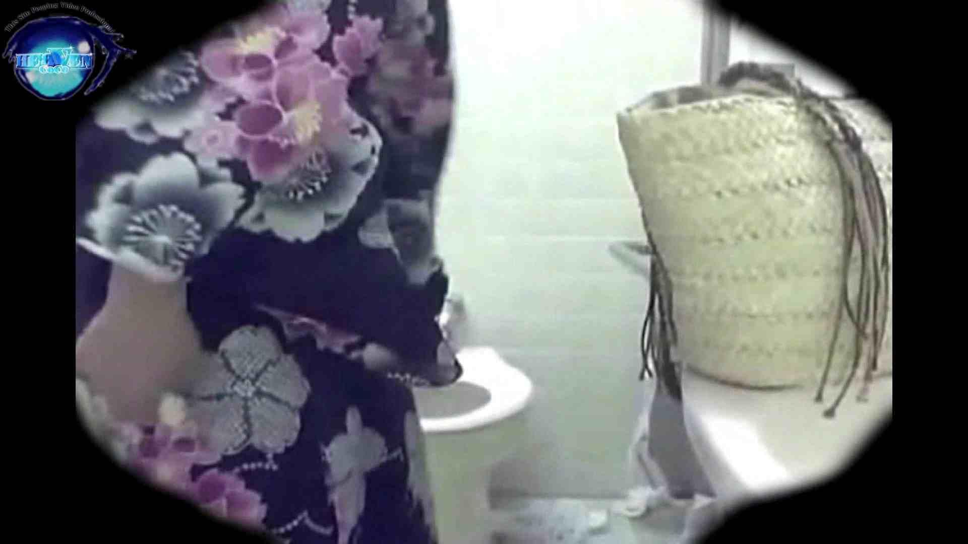 teen galトイレ覗き紙がナイ編‼vol.17 トイレ流出 | 覗き  93連発 49