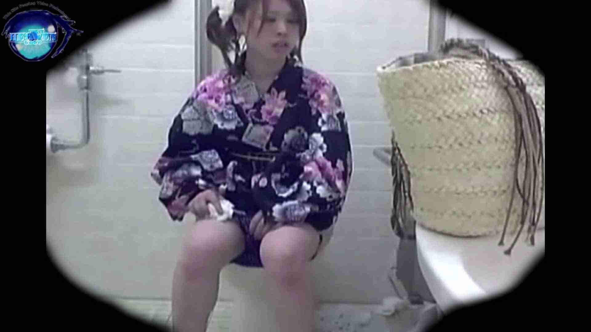 teen galトイレ覗き紙がナイ編‼vol.17 OL女体 AV無料動画キャプチャ 93連発 54