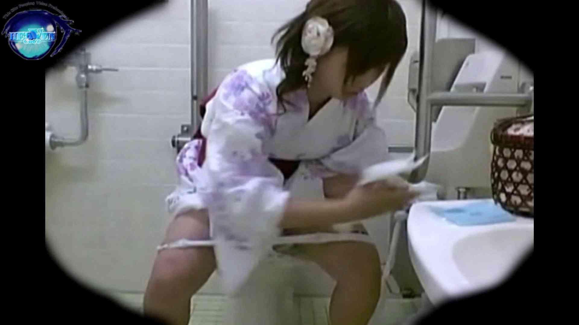 teen galトイレ覗き紙がナイ編‼vol.17 浴衣 性交動画流出 93連発 67