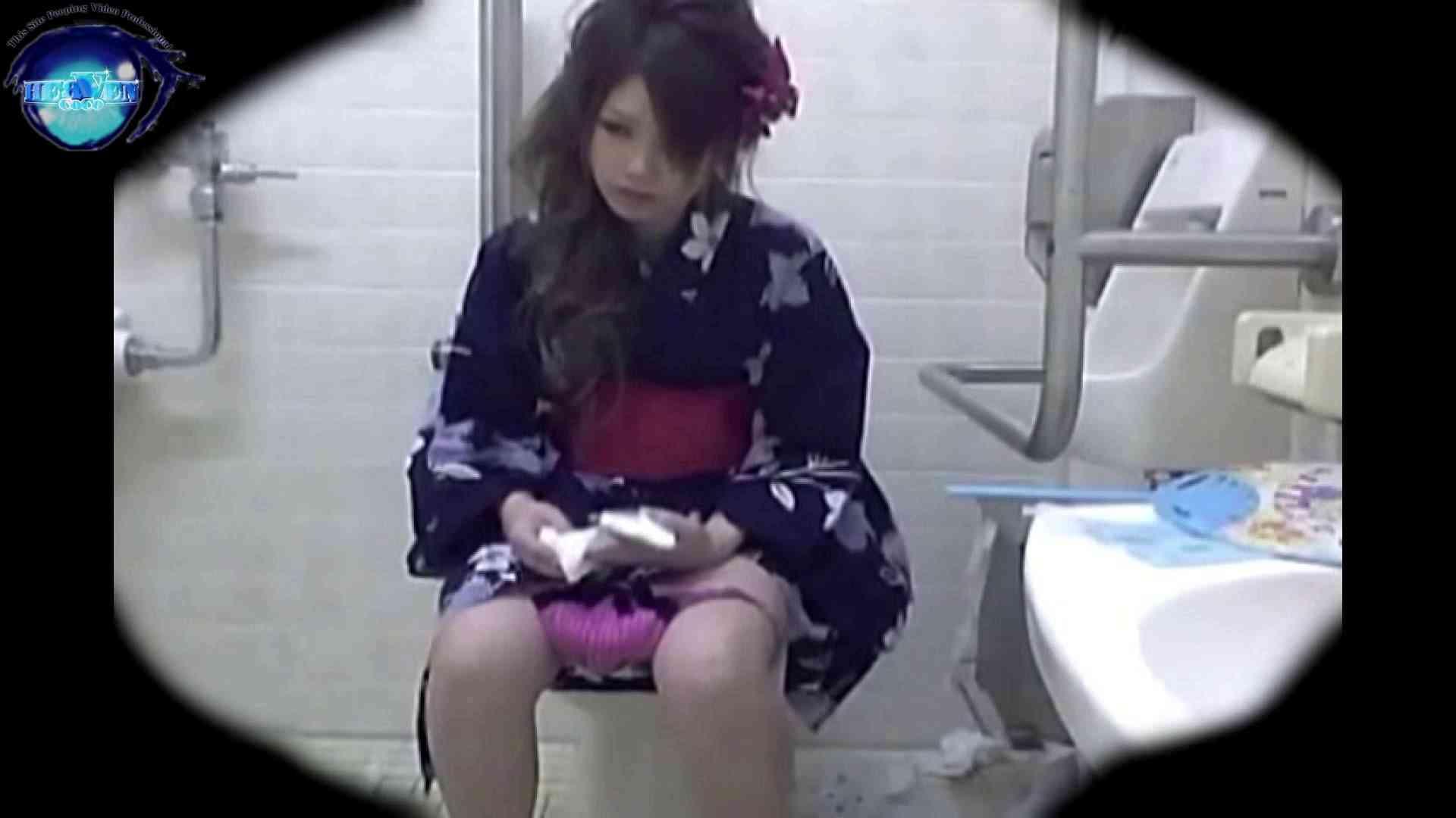 teen galトイレ覗き紙がナイ編‼vol.17 トイレ流出 | 覗き  93連発 81