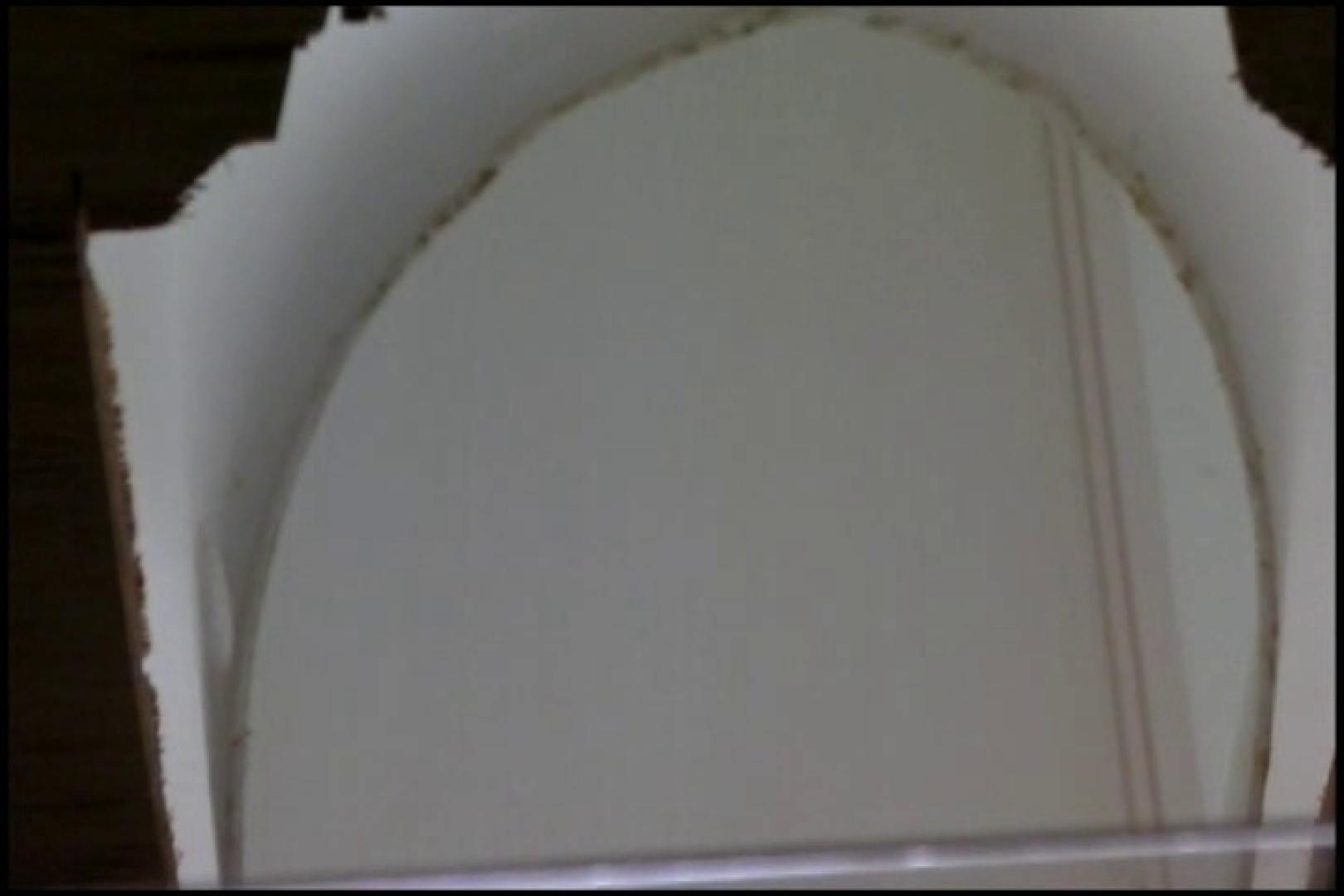 和式にまたがる女たちを待ちうけるカメラの衝撃映像vol.02 黄金水 盗撮ワレメ無修正動画無料 107連発 71