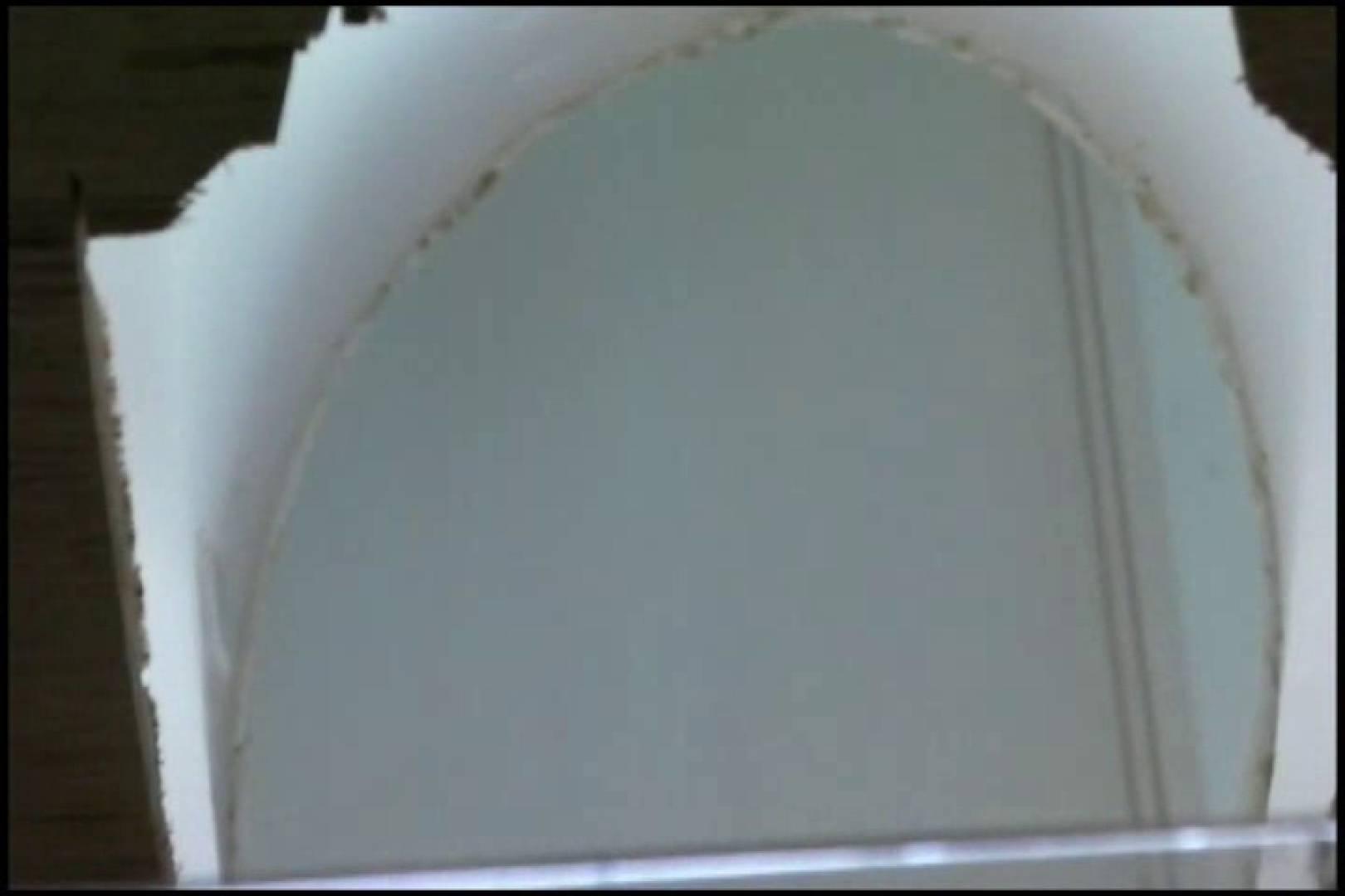 和式にまたがる女たちを待ちうけるカメラの衝撃映像vol.02 黄金水 盗撮ワレメ無修正動画無料 107連発 95