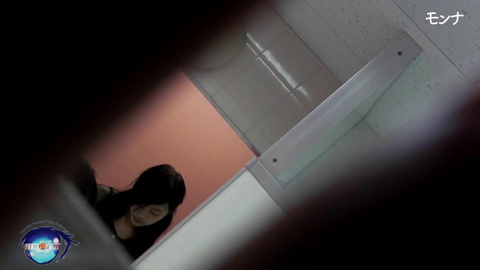 【美しい日本の未来】美しい日本の未来 No.75 たまらないくびれ 2 生え茂る 女体盗撮  84連発 4