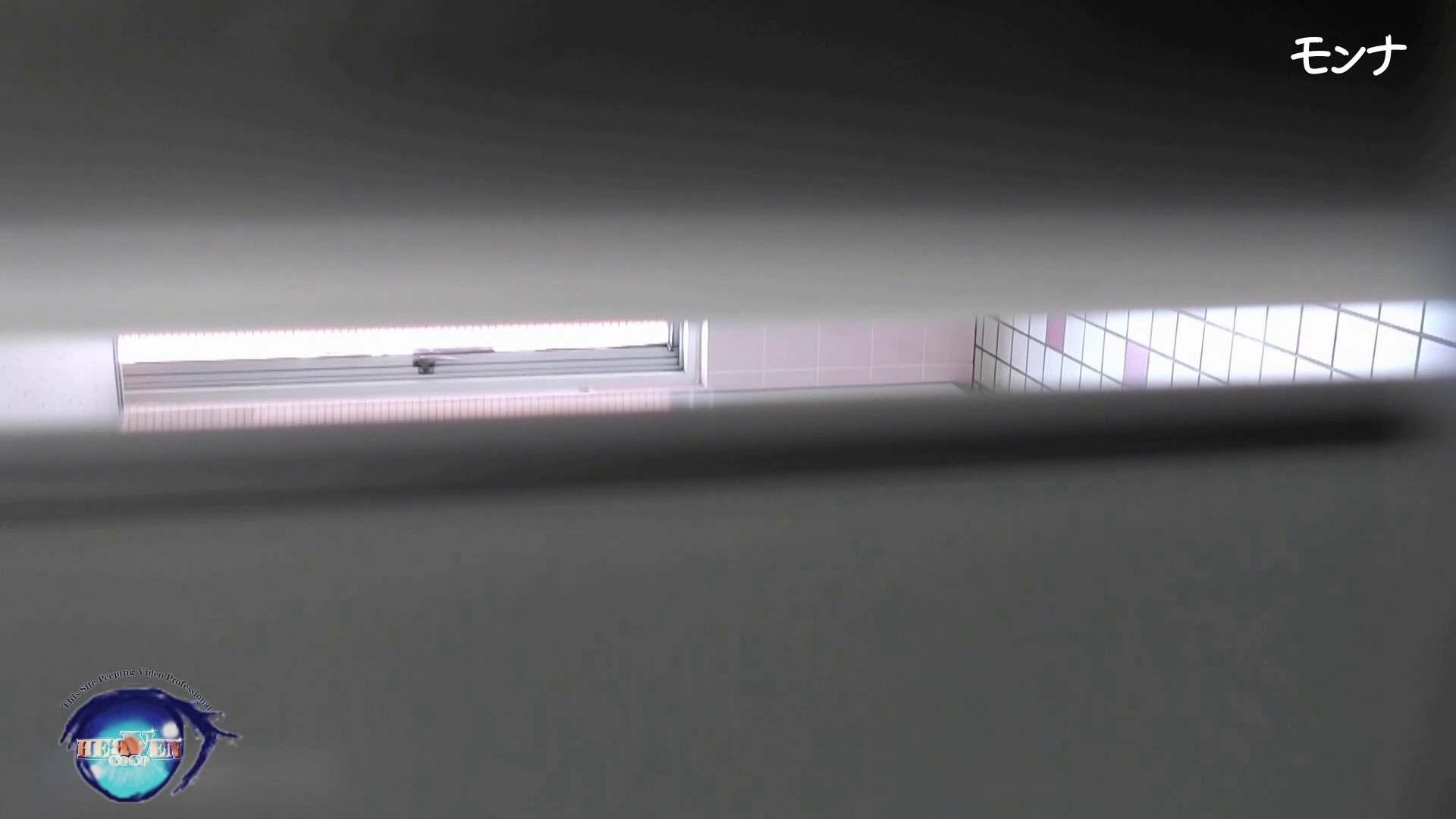 【美しい日本の未来】美しい日本の未来 No.75 たまらないくびれ 2 生え茂る オマンコ 覗きぱこり動画紹介 84連発 10