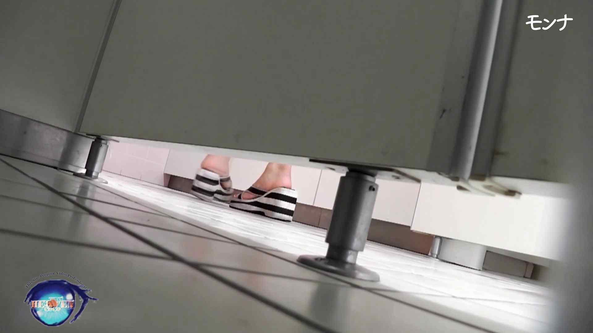 【美しい日本の未来】美しい日本の未来 No.75 たまらないくびれ 2 生え茂る オマンコ 覗きぱこり動画紹介 84連発 14