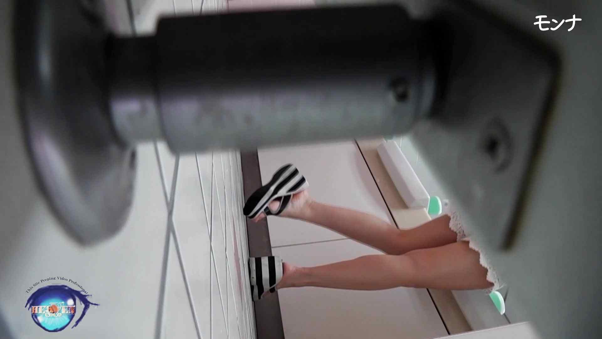 【美しい日本の未来】美しい日本の未来 No.75 たまらないくびれ 2 生え茂る 女体盗撮 | 覗き  84連発 17
