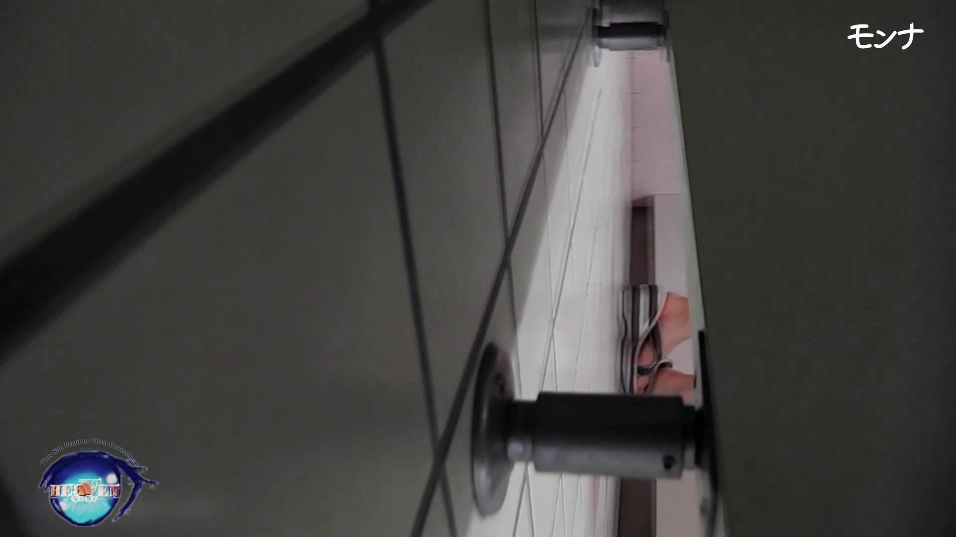 【美しい日本の未来】美しい日本の未来 No.75 たまらないくびれ 2 生え茂る オマンコ 覗きぱこり動画紹介 84連発 18