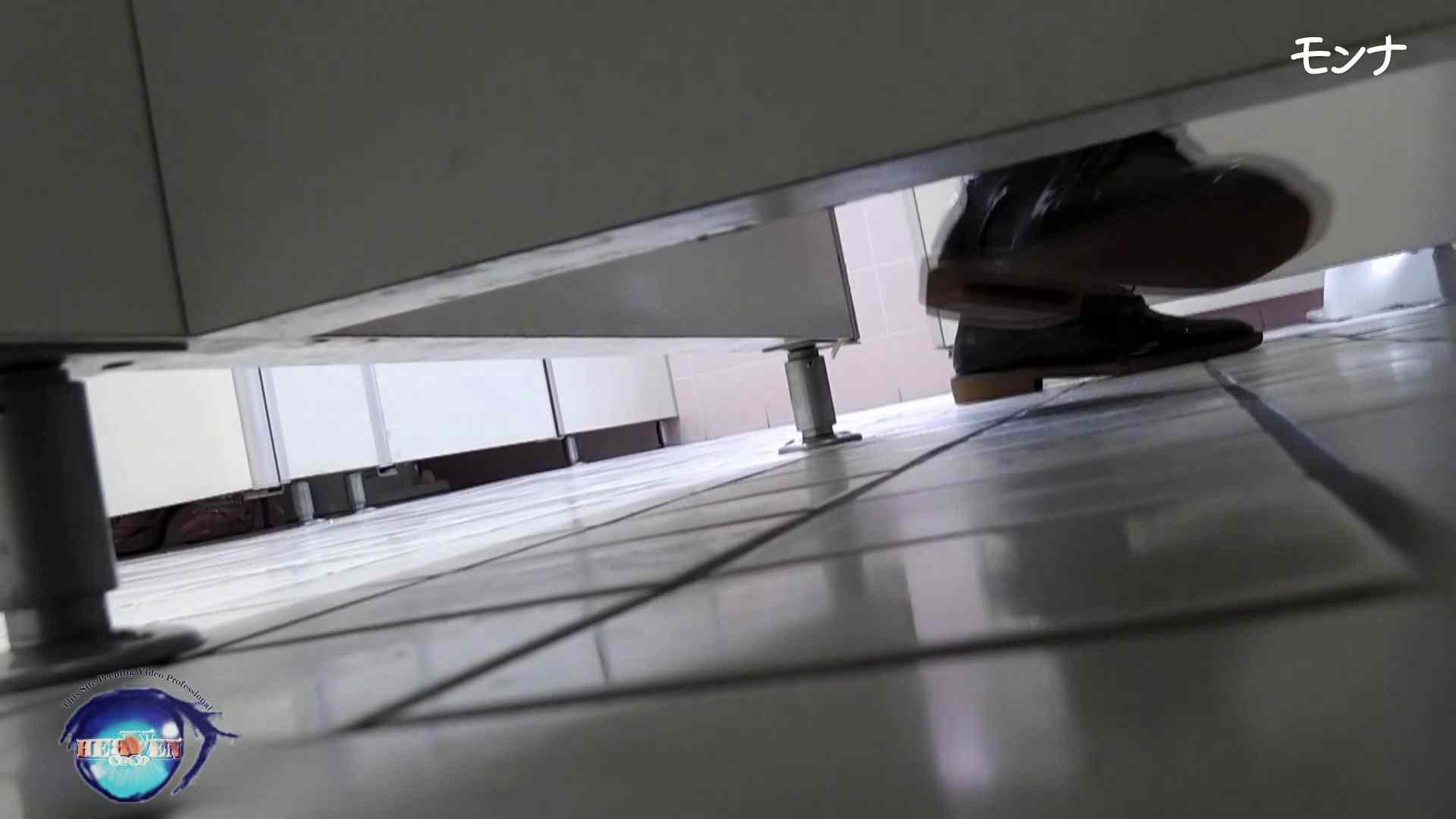 【美しい日本の未来】美しい日本の未来 No.75 たまらないくびれ 2 生え茂る オマンコ 覗きぱこり動画紹介 84連発 26