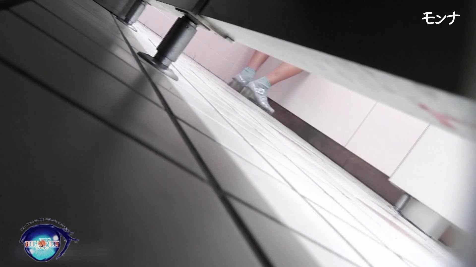 【美しい日本の未来】美しい日本の未来 No.75 たまらないくびれ 2 生え茂る お姉さん オマンコ動画キャプチャ 84連発 27