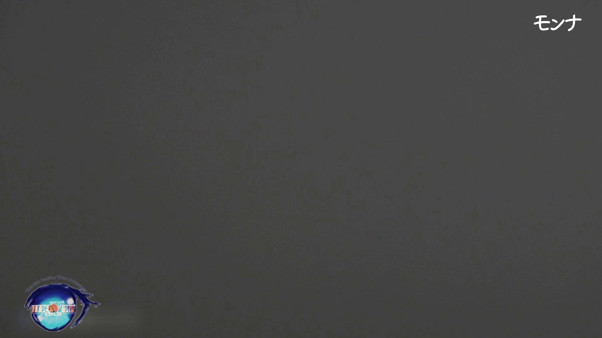 【美しい日本の未来】美しい日本の未来 No.75 たまらないくびれ 2 生え茂る お姉さん オマンコ動画キャプチャ 84連発 39