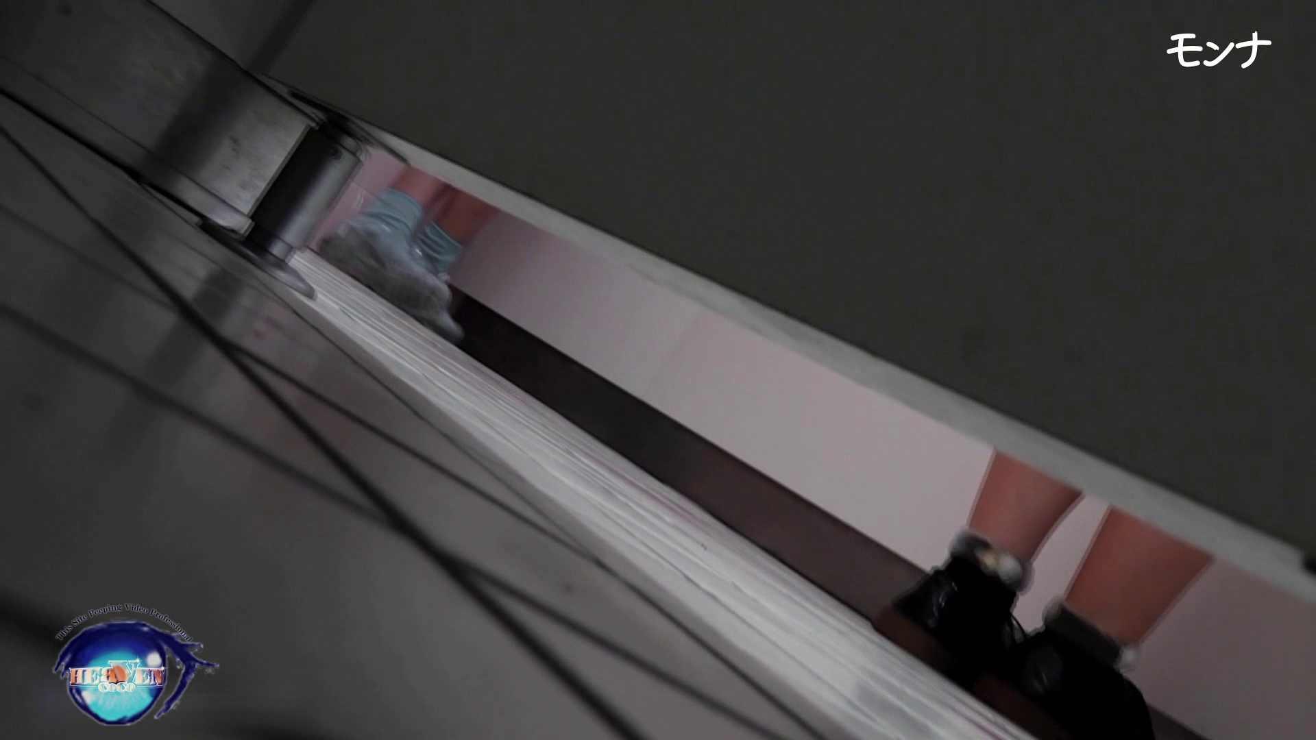 【美しい日本の未来】美しい日本の未来 No.75 たまらないくびれ 2 生え茂る お姉さん オマンコ動画キャプチャ 84連発 43