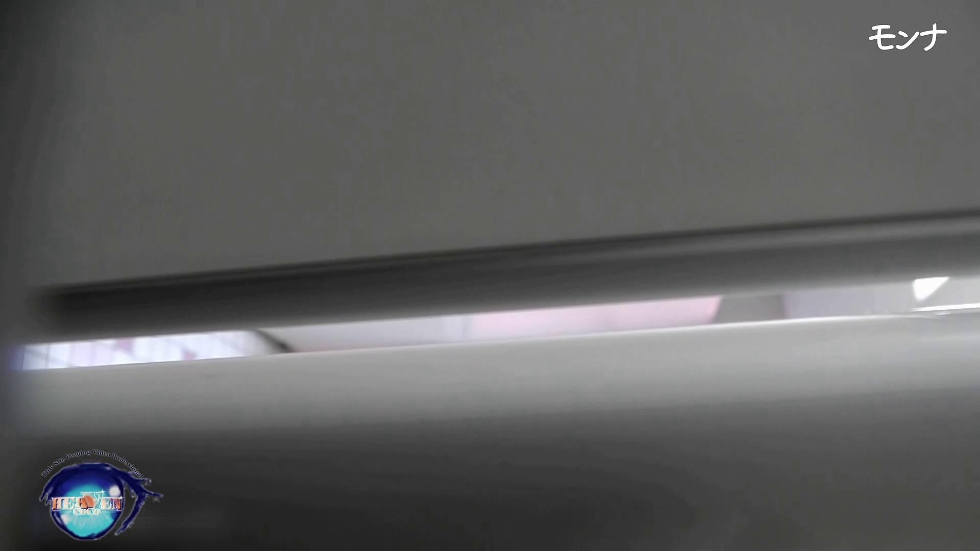 【美しい日本の未来】美しい日本の未来 No.75 たまらないくびれ 2 生え茂る お姉さん オマンコ動画キャプチャ 84連発 51