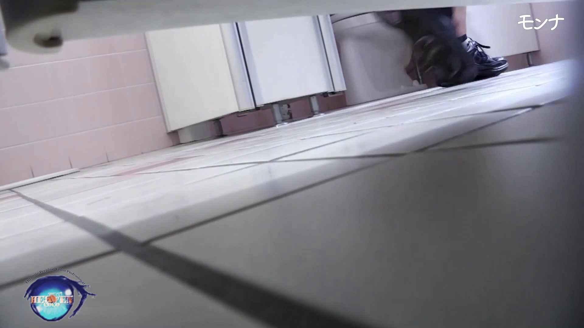【美しい日本の未来】美しい日本の未来 No.75 たまらないくびれ 2 生え茂る お姉さん オマンコ動画キャプチャ 84連発 75