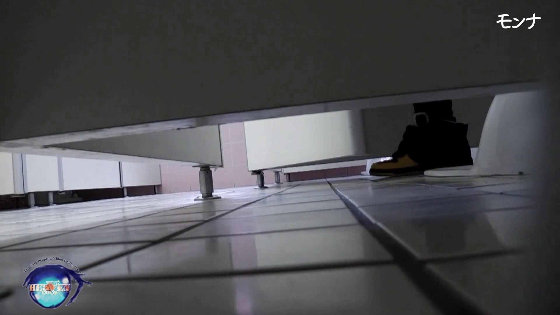 【美しい日本の未来】美しい日本の未来 No.75 たまらないくびれ 2 生え茂る オマンコ 覗きぱこり動画紹介 84連発 78