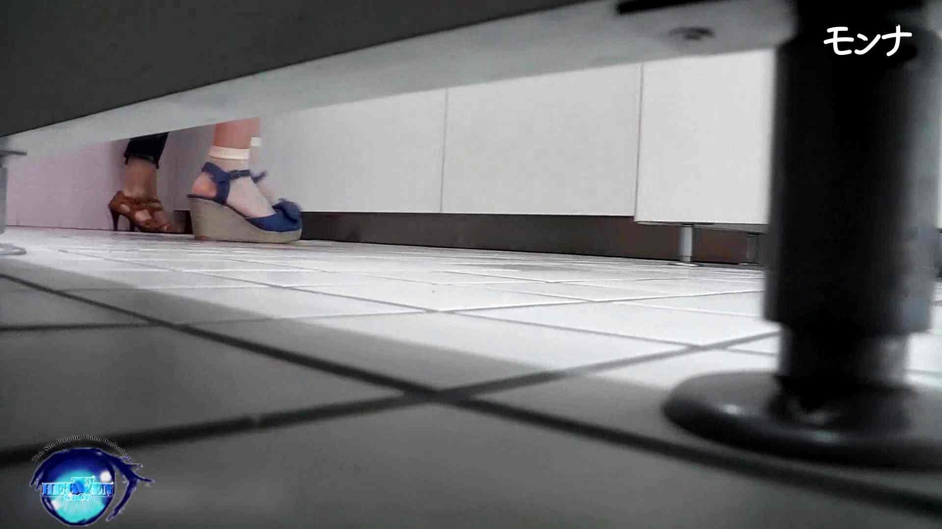 【美しい日本の未来】美しい日本の未来 No.82たまらない丸み、今度またハプニング起きる おまんこ丸見え | うんこ  82連発 56