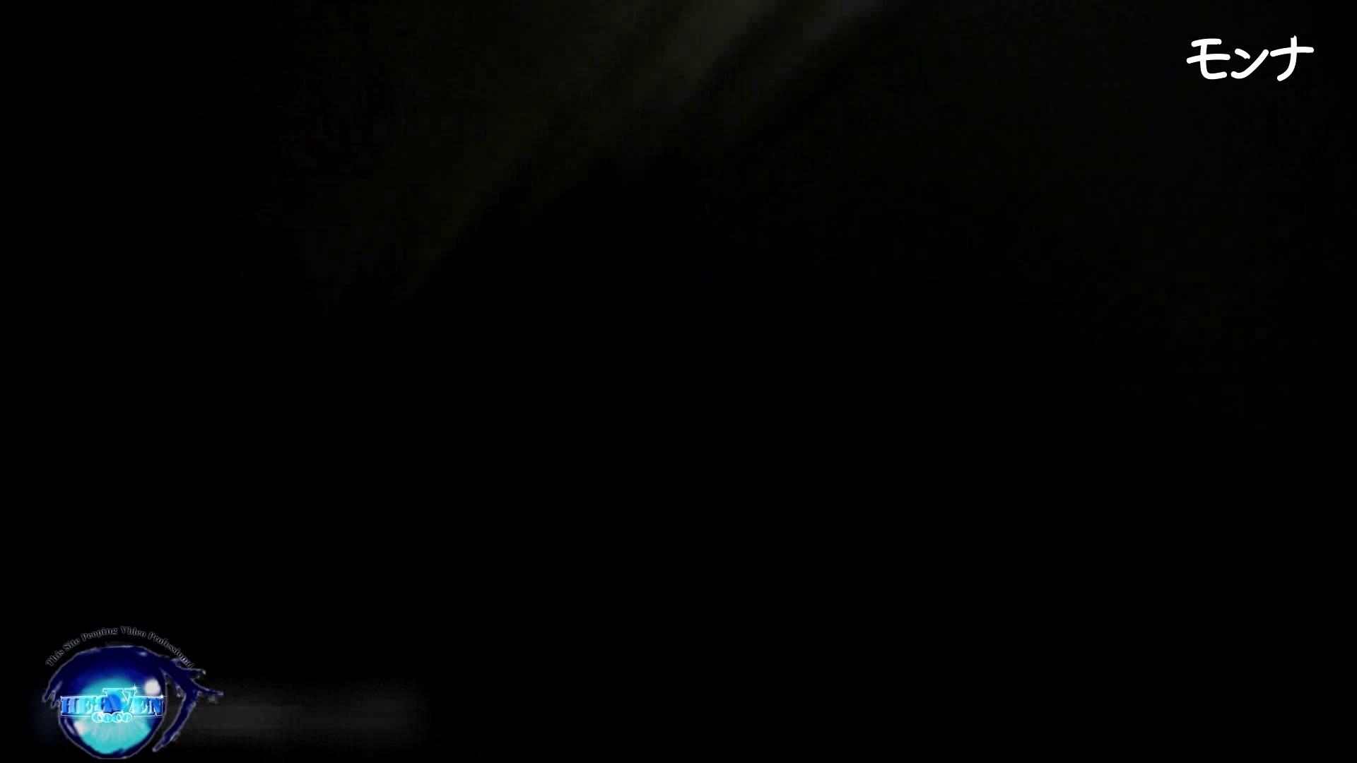 【美しい日本の未来】美しい日本の未来 No.82たまらない丸み、今度またハプニング起きる ハプニング エロ無料画像 82連発 68