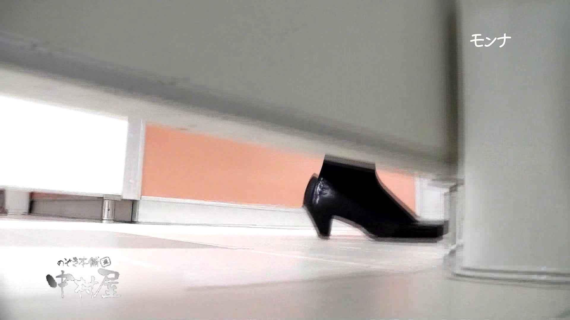 【美しい日本の未来】新学期!!下半身中心に攻めてます美女可愛い女子悪戯盗satuトイレ後編 トイレ流出 | 悪戯  82連発 5