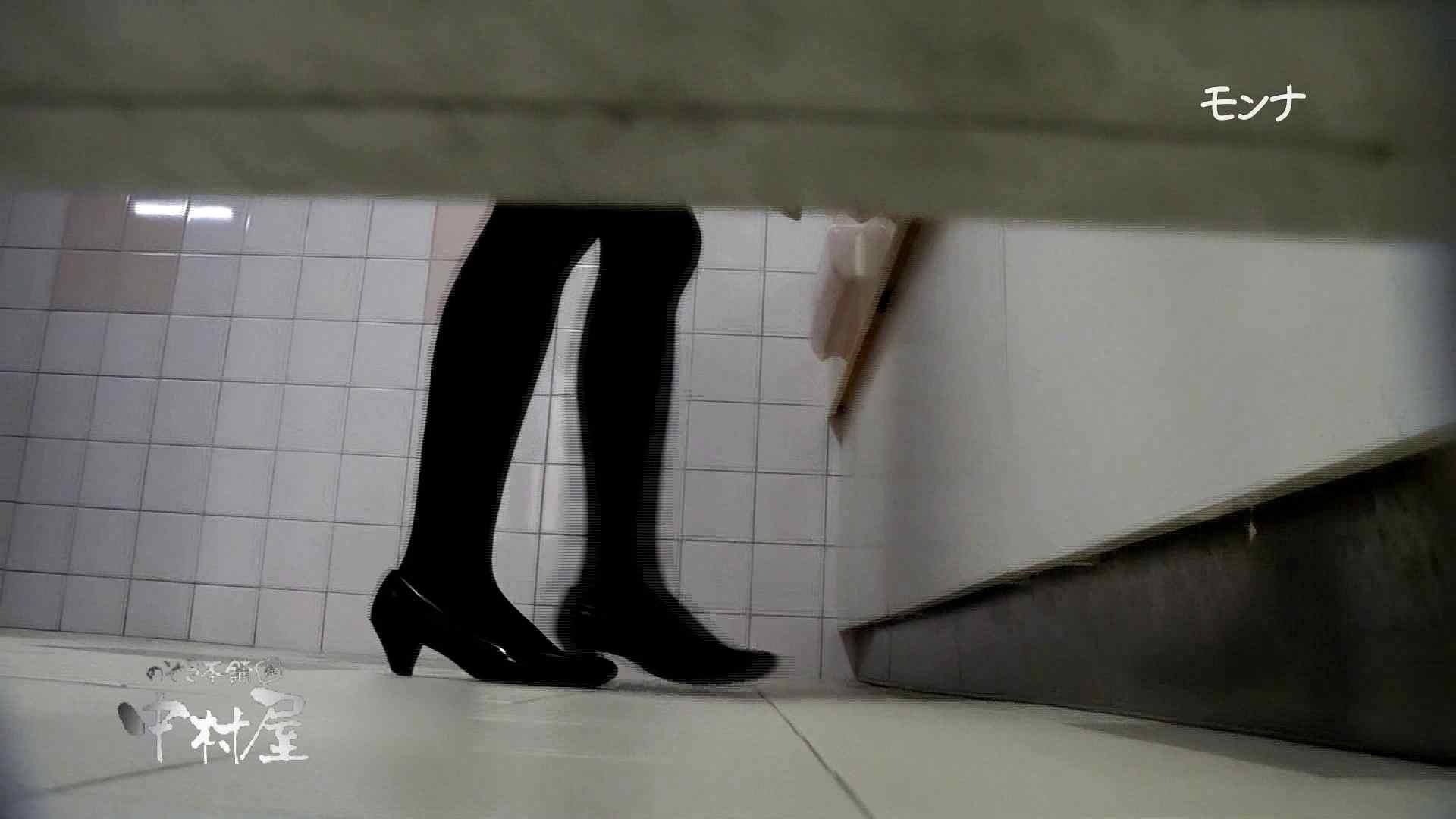 【美しい日本の未来】新学期!!下半身中心に攻めてます美女可愛い女子悪戯盗satuトイレ後編 下半身 覗きおまんこ画像 82連発 7