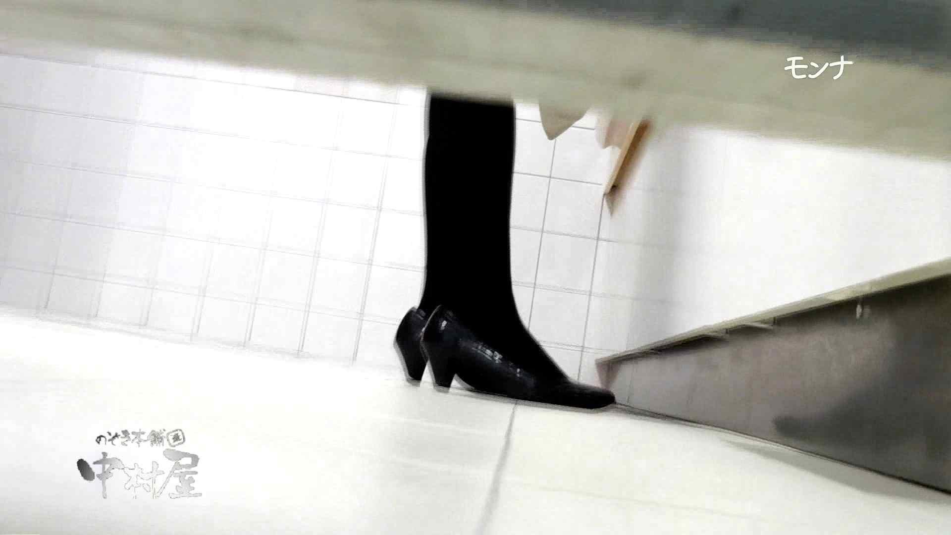 【美しい日本の未来】新学期!!下半身中心に攻めてます美女可愛い女子悪戯盗satuトイレ後編 美女 隠し撮りオマンコ動画紹介 82連発 10