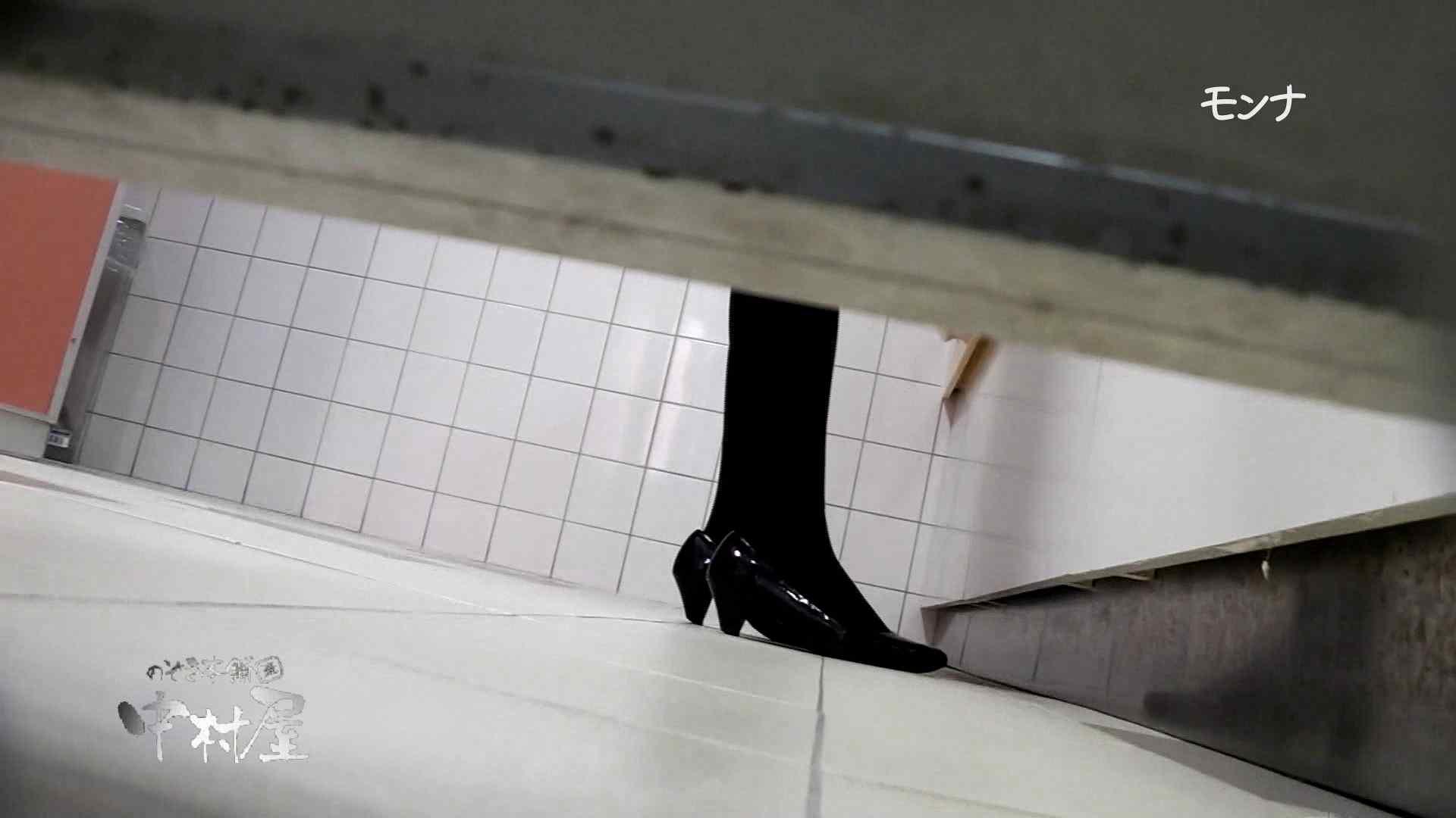 【美しい日本の未来】新学期!!下半身中心に攻めてます美女可愛い女子悪戯盗satuトイレ後編 トイレ流出 | 悪戯  82連発 13