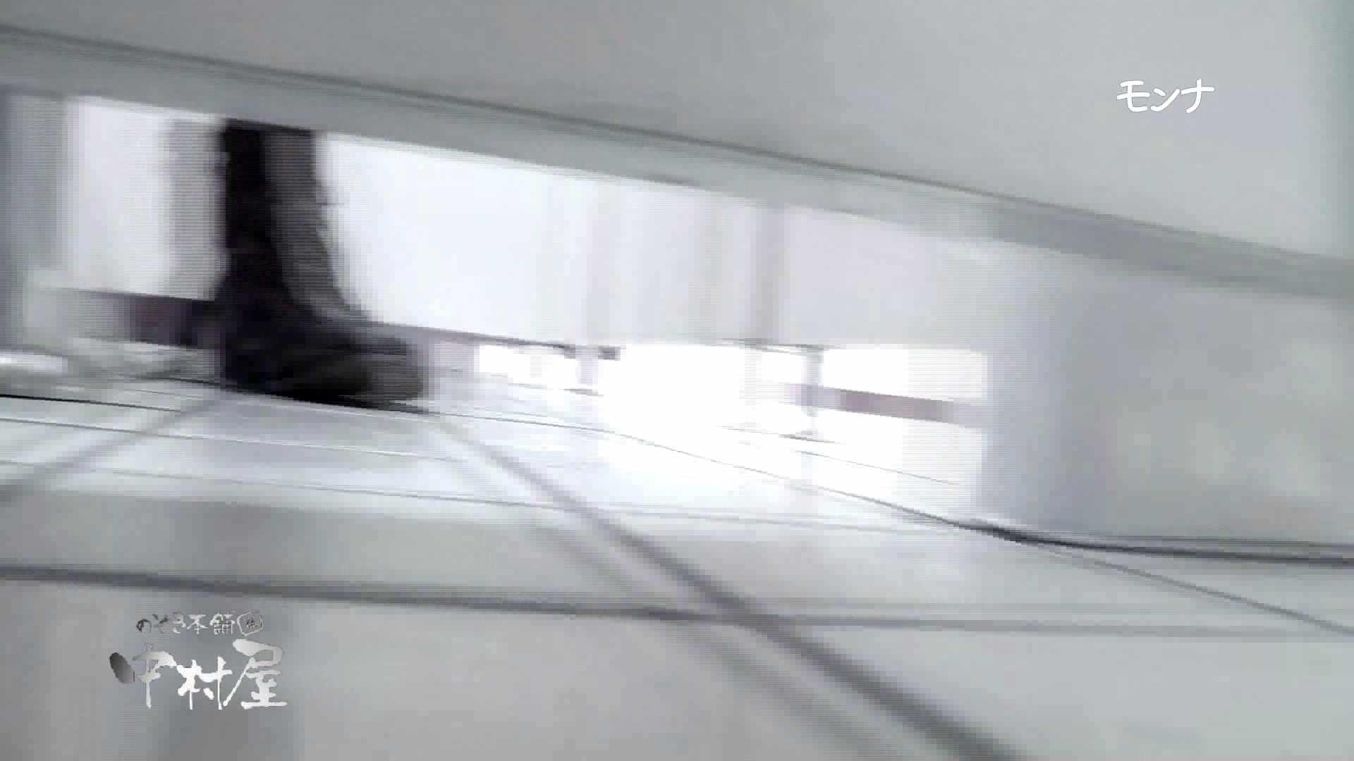【美しい日本の未来】新学期!!下半身中心に攻めてます美女可愛い女子悪戯盗satuトイレ後編 美女 隠し撮りオマンコ動画紹介 82連発 30
