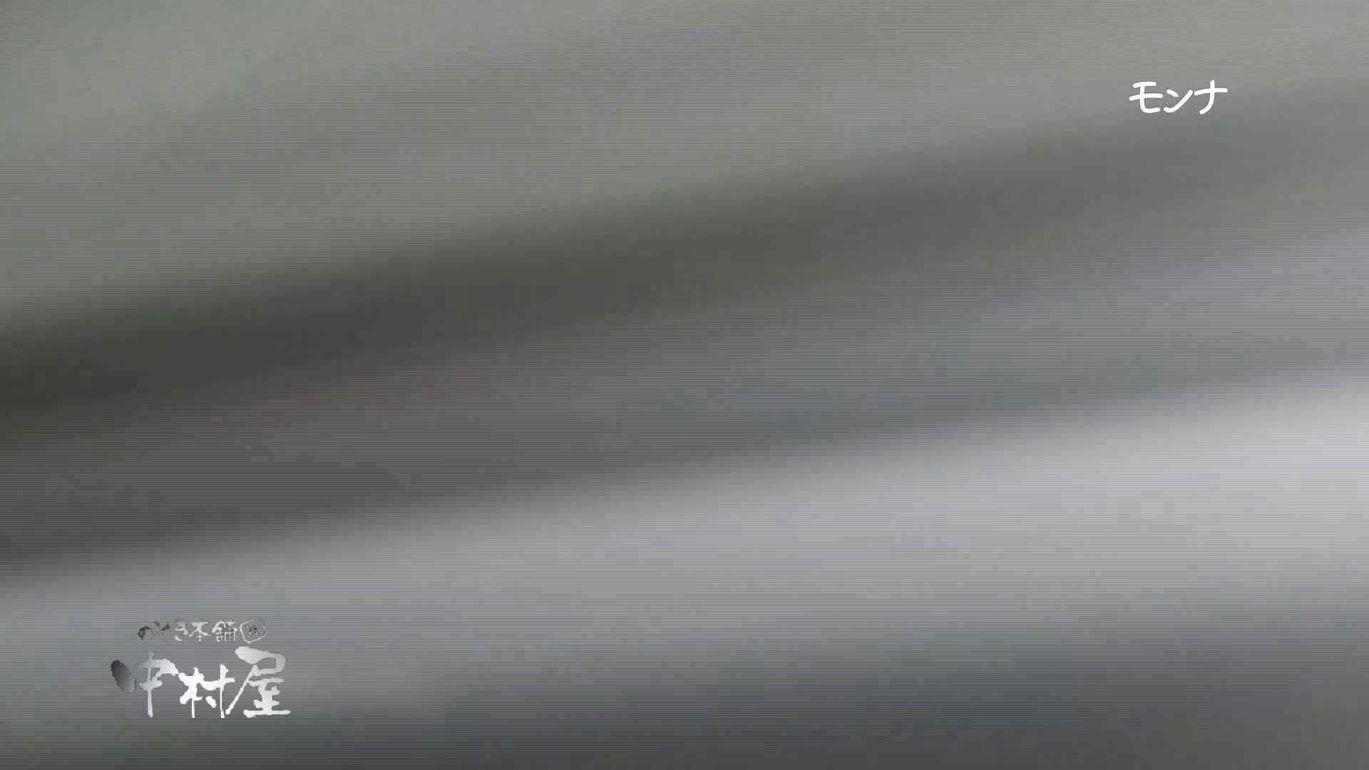 【美しい日本の未来】新学期!!下半身中心に攻めてます美女可愛い女子悪戯盗satuトイレ後編 トイレ流出  82連発 40