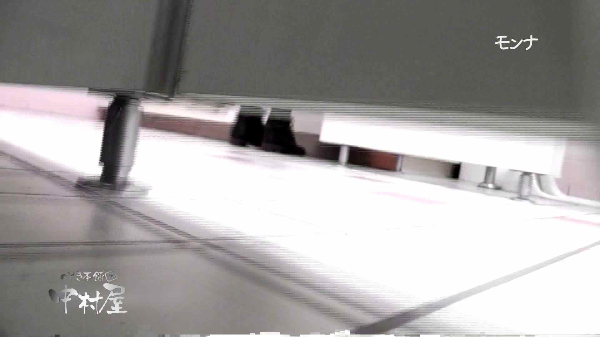 【美しい日本の未来】新学期!!下半身中心に攻めてます美女可愛い女子悪戯盗satuトイレ後編 トイレ流出 | 悪戯  82連発 41