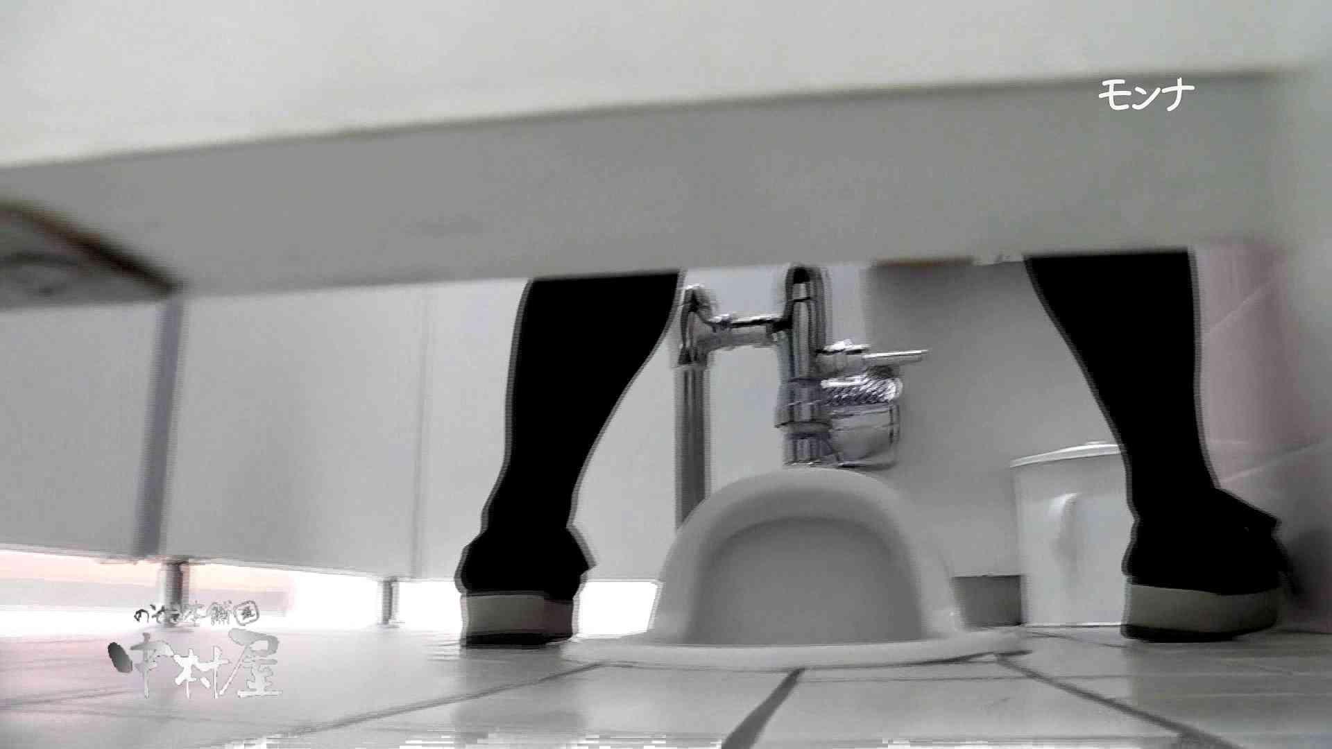 【美しい日本の未来】新学期!!下半身中心に攻めてます美女可愛い女子悪戯盗satuトイレ後編 トイレ流出 | 悪戯  82連発 49