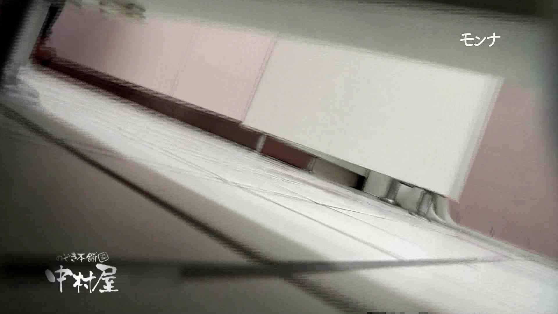 【美しい日本の未来】新学期!!下半身中心に攻めてます美女可愛い女子悪戯盗satuトイレ後編 下半身 覗きおまんこ画像 82連発 63