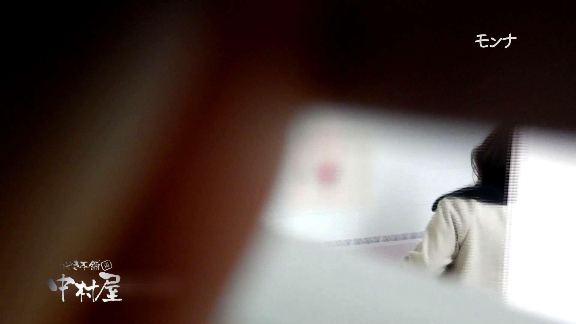 【美しい日本の未来】新学期!!下半身中心に攻めてます美女可愛い女子悪戯盗satuトイレ後編 トイレ流出 | 悪戯  82連発 65