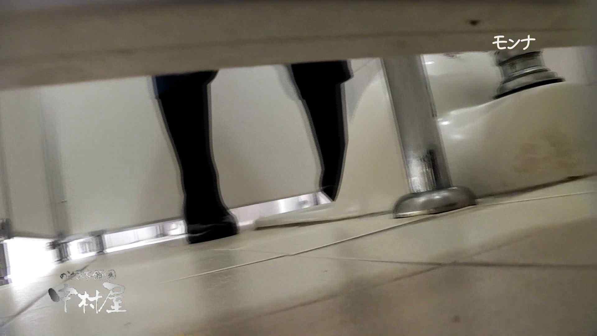 【美しい日本の未来】新学期!!下半身中心に攻めてます美女可愛い女子悪戯盗satuトイレ後編 トイレ流出 | 悪戯  82連発 69