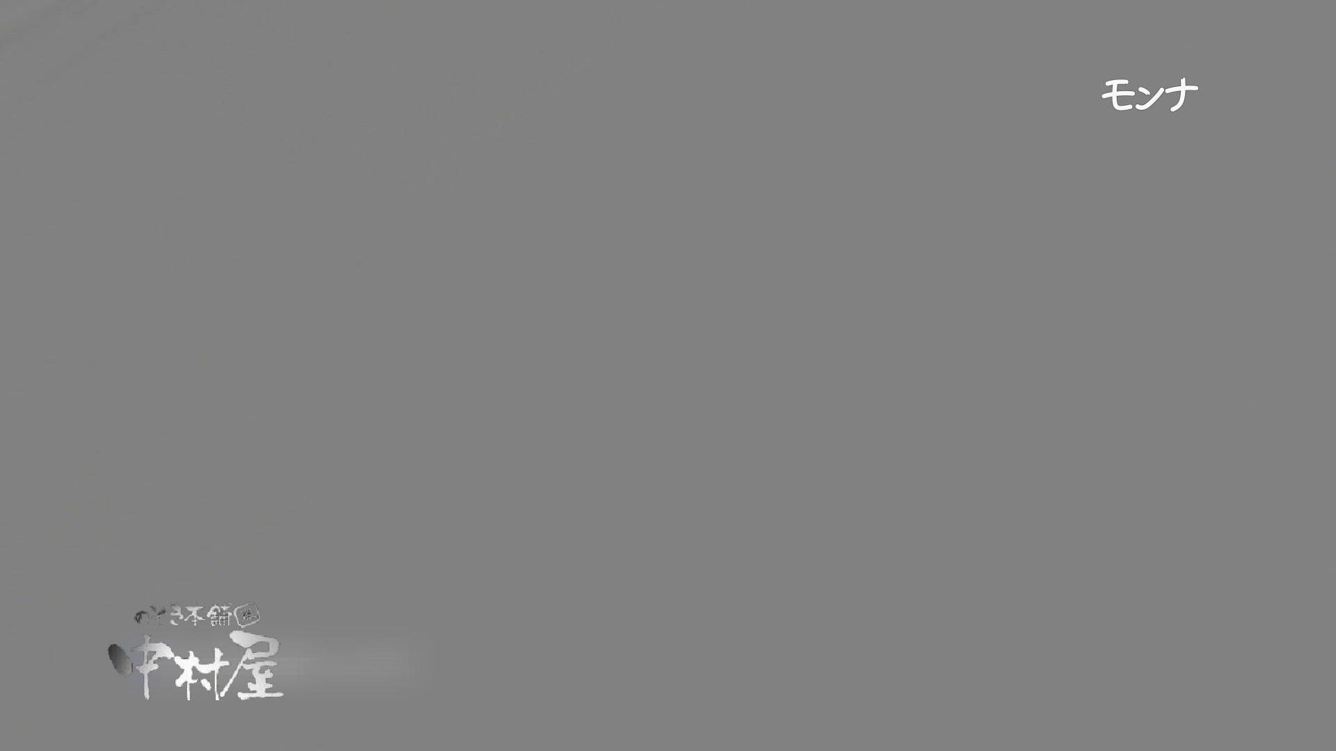 【美しい日本の未来】新学期!!下半身中心に攻めてます美女可愛い女子悪戯盗satuトイレ後編 トイレ流出  82連発 80