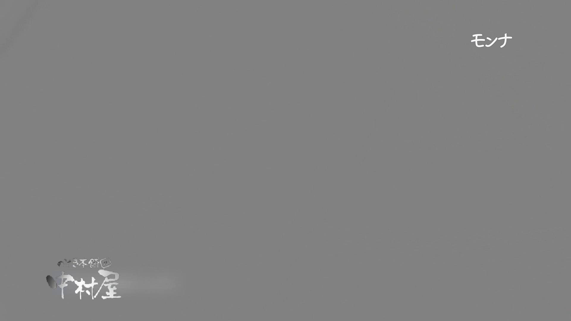 【美しい日本の未来】新学期!!下半身中心に攻めてます美女可愛い女子悪戯盗satuトイレ後編 トイレ流出 | 悪戯  82連発 81