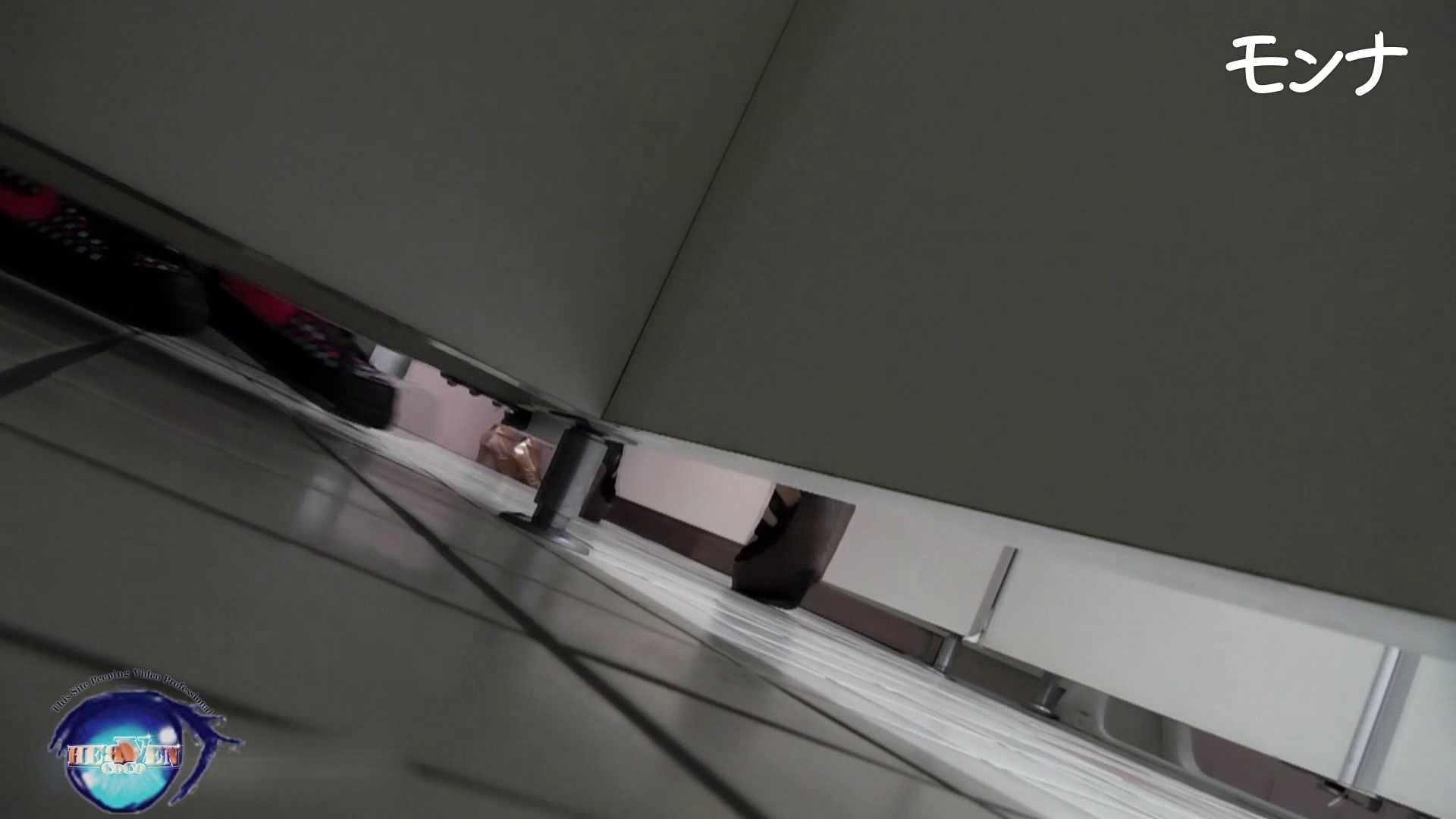 美しい日本の未来 No.84この美脚と距離感 おまんこ丸見え   0  74連発 7