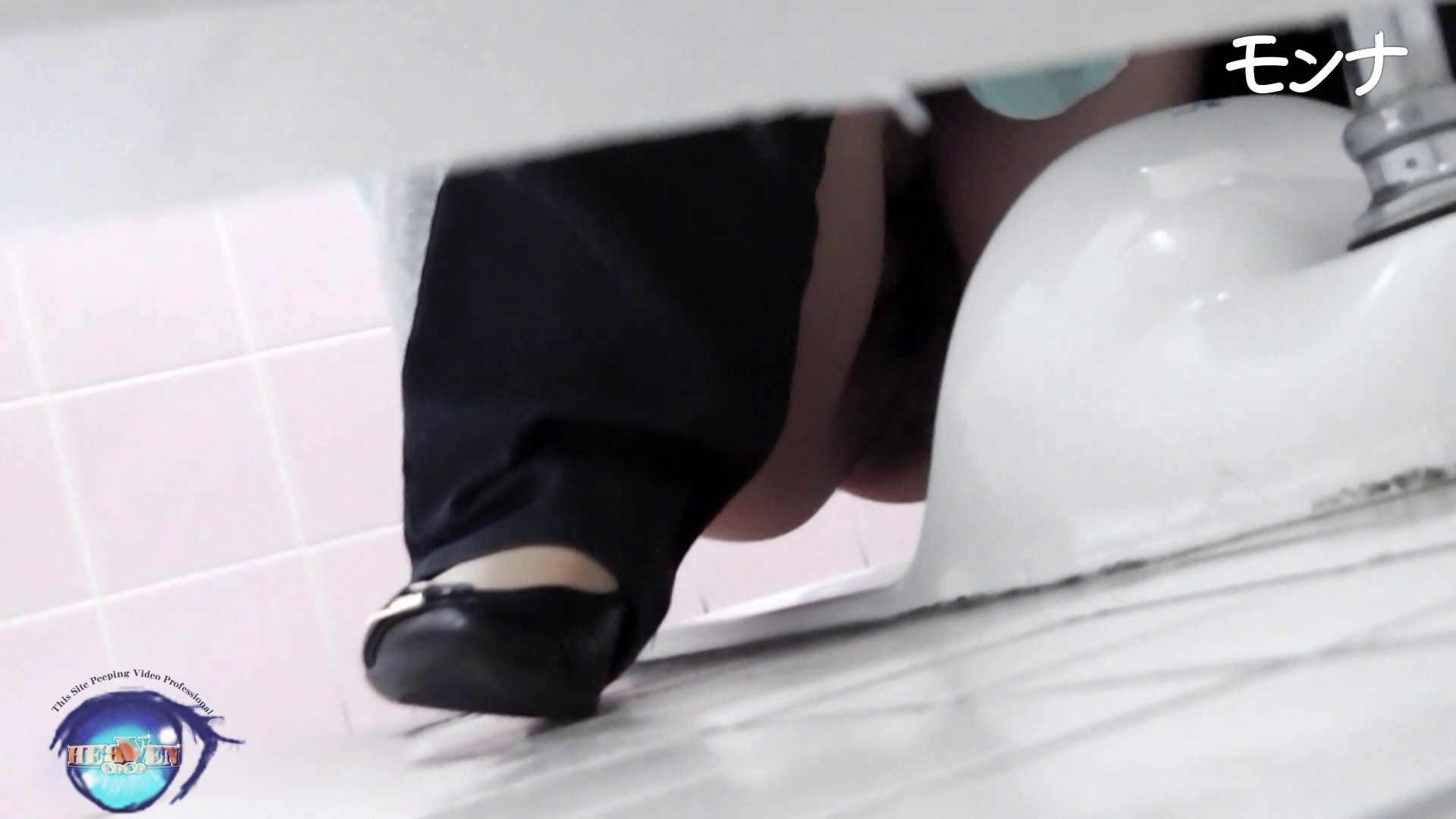 美しい日本の未来 No.84この美脚と距離感 おまんこ丸見え  74連発 68