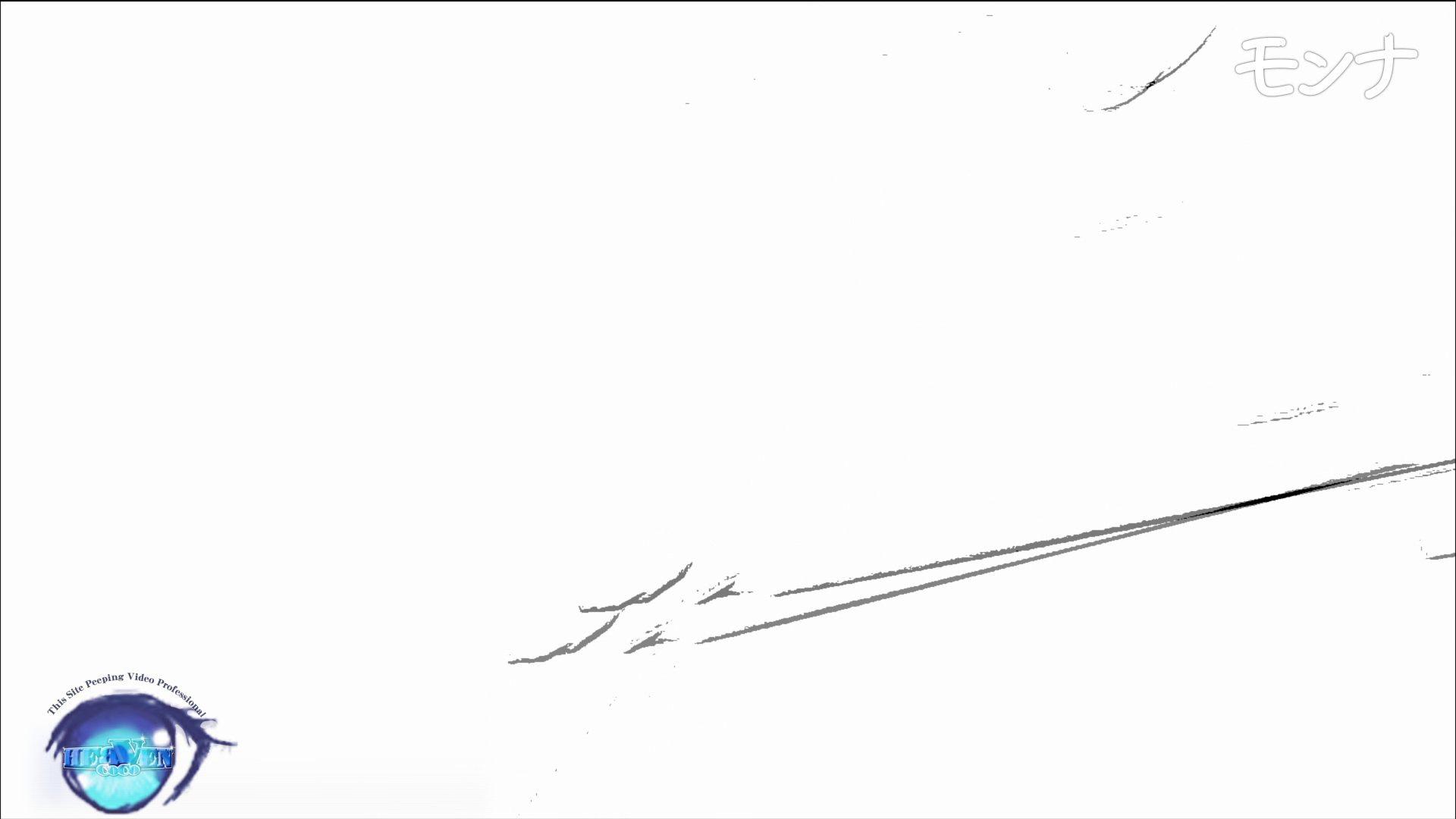 【美しい日本の未来】美しい日本の未来 No.87前編 アナル   お尻  41連発 39