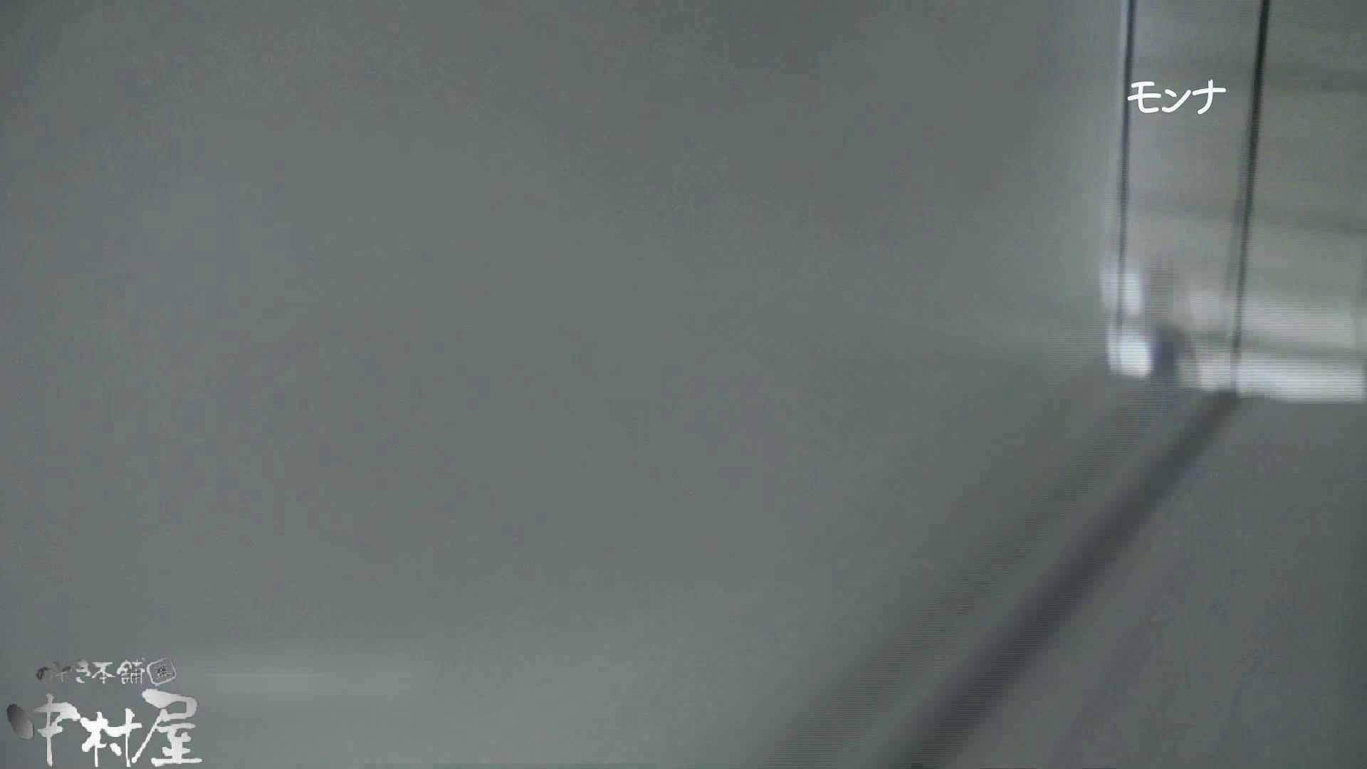 【美しい日本の未来 No.109】前編 覗き 盗撮動画紹介 70連発 7