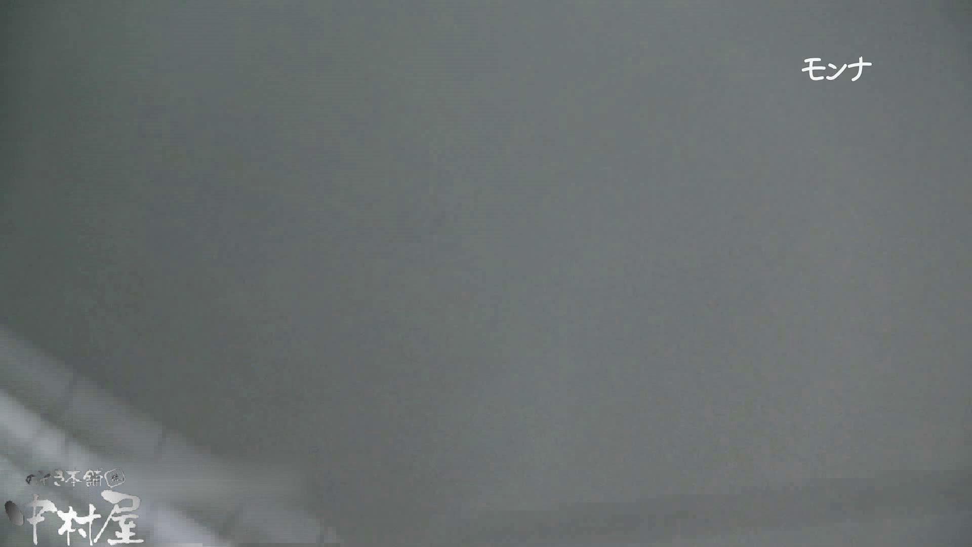 【美しい日本の未来 No.109】前編 女体盗撮 盗撮動画紹介 70連発 10