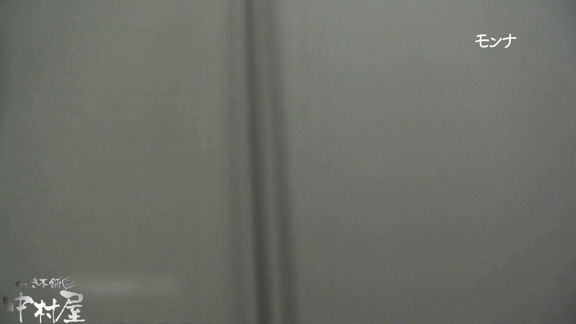 【美しい日本の未来 No.109】前編 覗き 盗撮動画紹介 70連発 11
