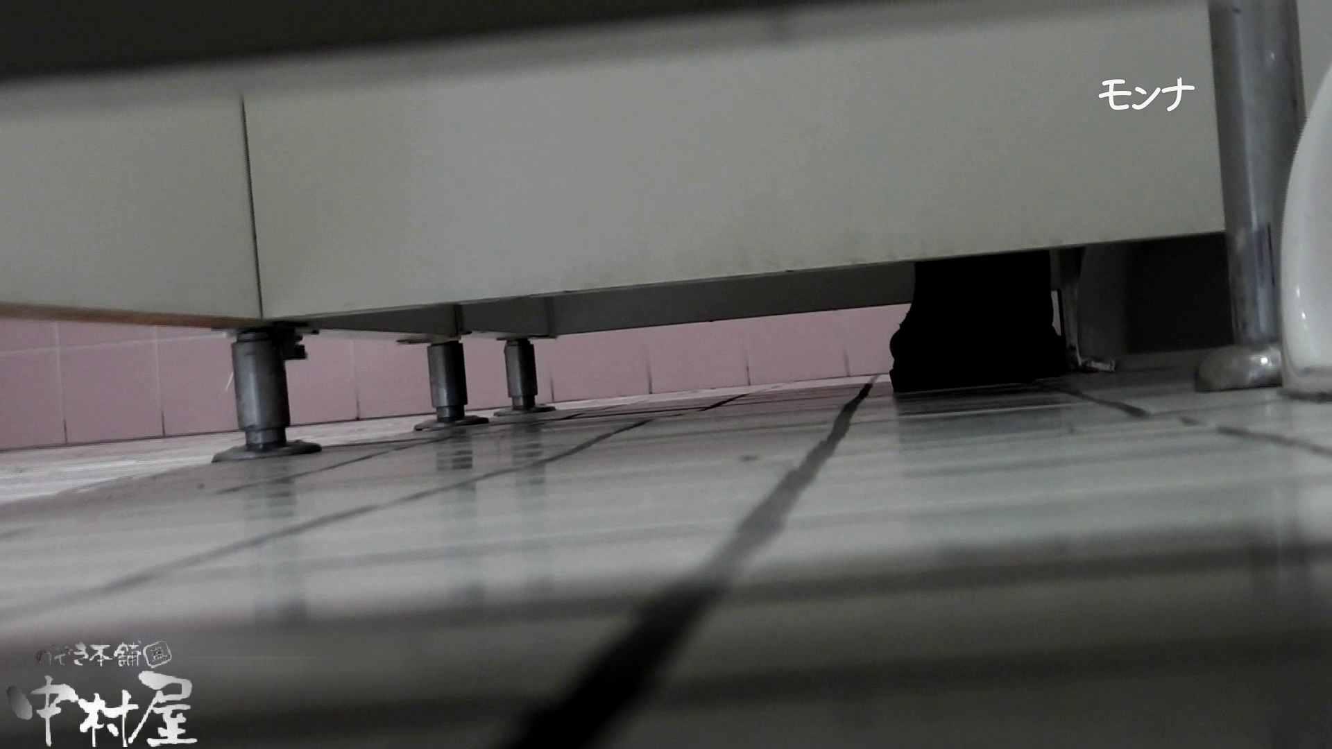 【美しい日本の未来 No.109】前編 女体盗撮 盗撮動画紹介 70連発 46